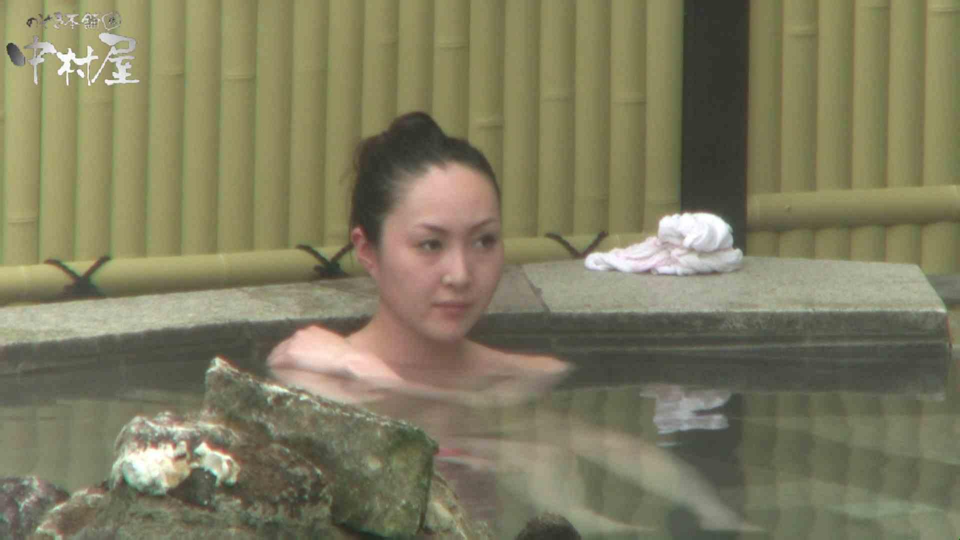 Aquaな露天風呂Vol.956 露天風呂  10枚 10
