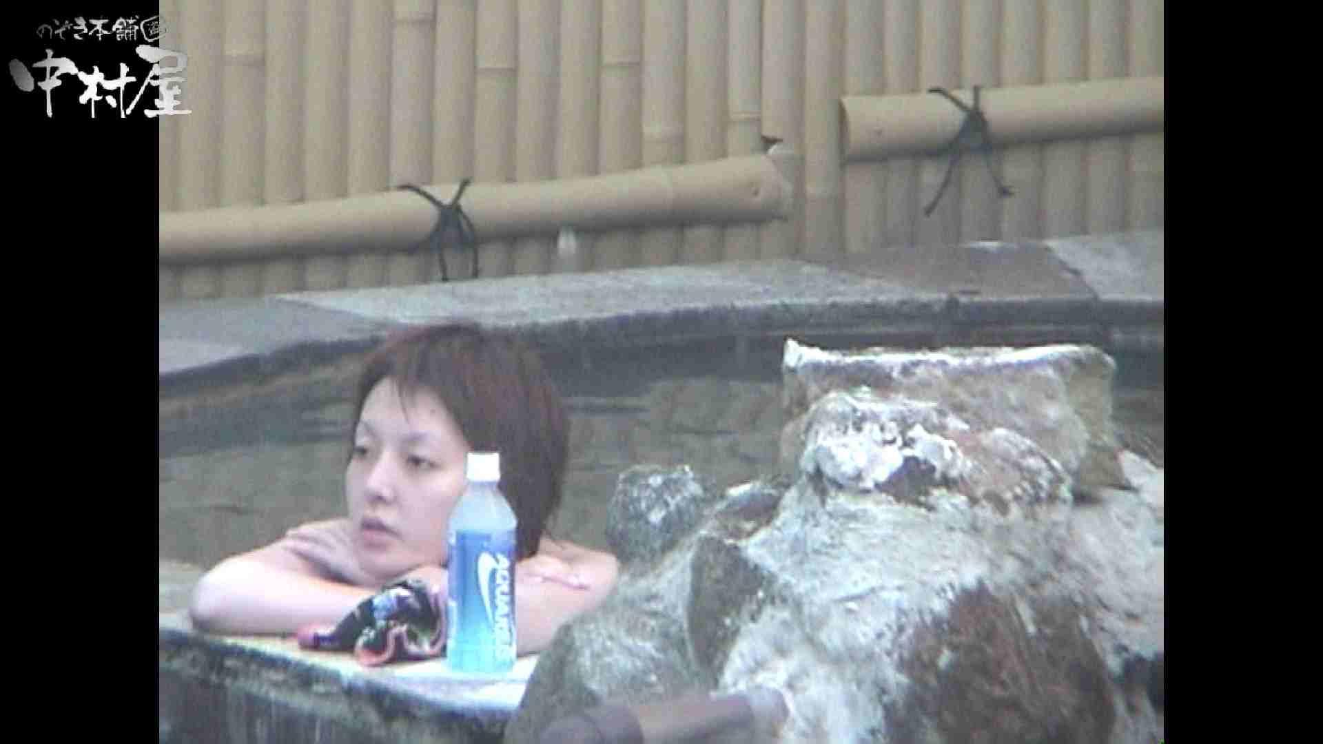 Aquaな露天風呂Vol.959 露天風呂 | 盗撮動画  11枚 5