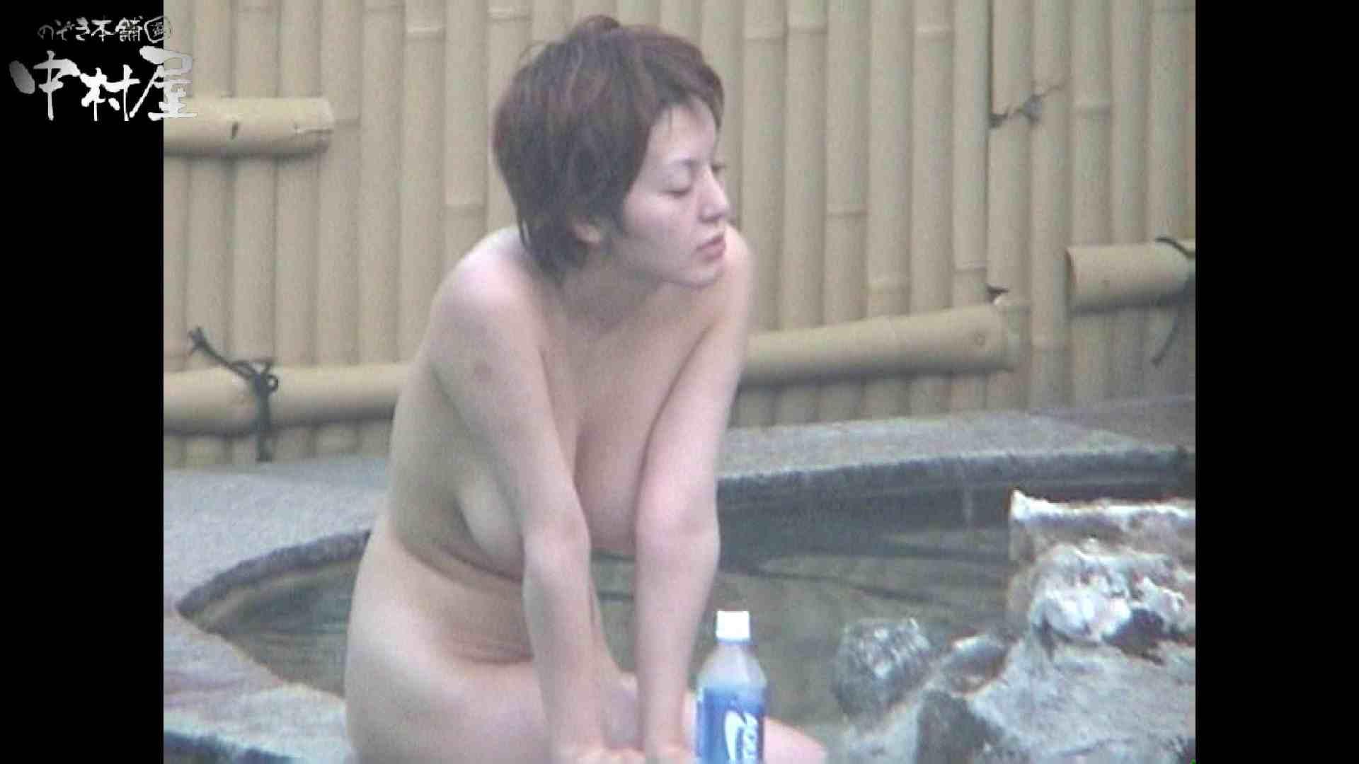 Aquaな露天風呂Vol.959 露天風呂 | 盗撮動画  11枚 7