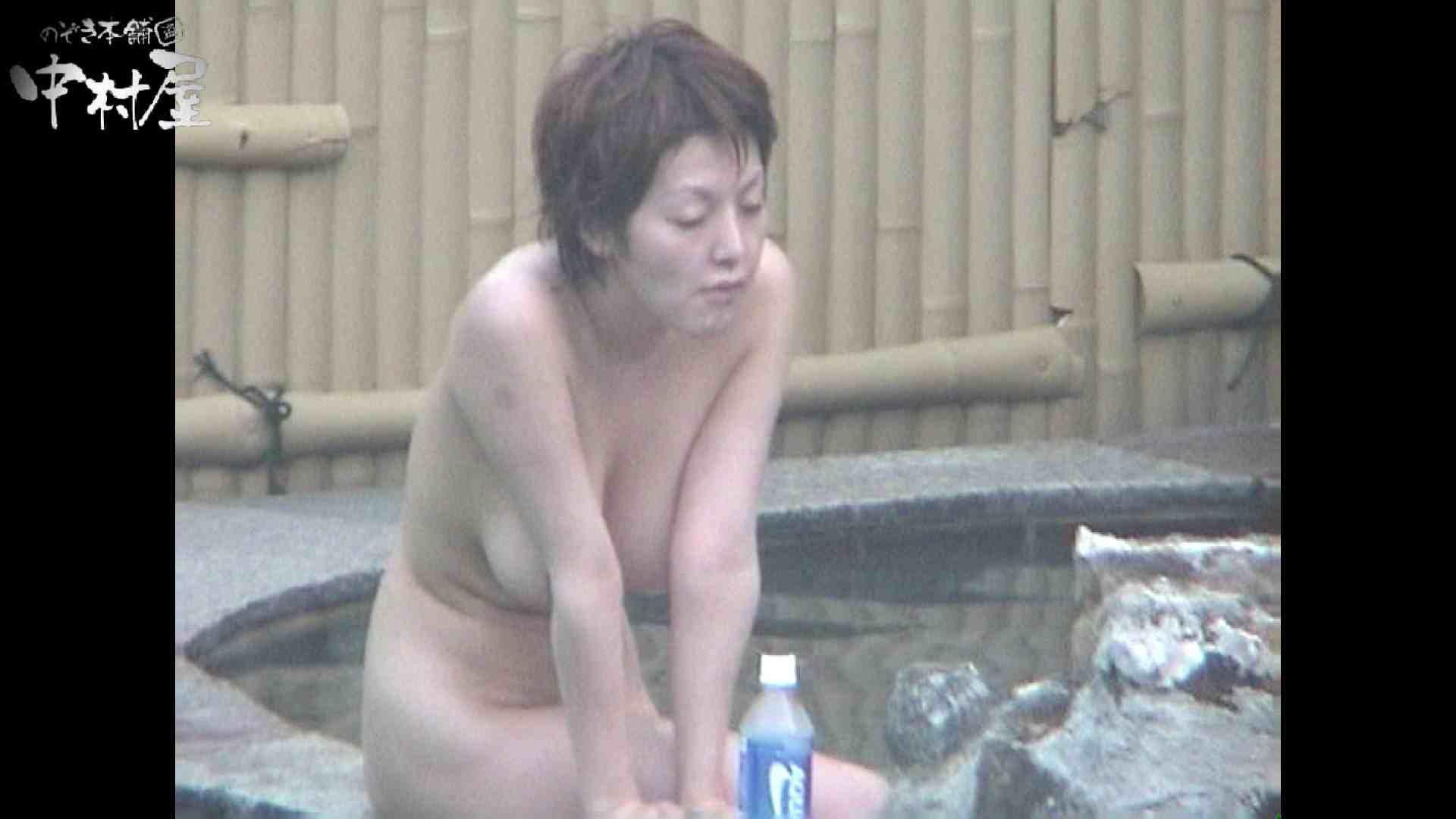 Aquaな露天風呂Vol.959 露天風呂  11枚 10