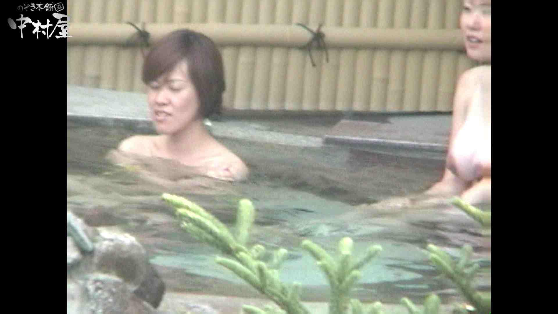 Aquaな露天風呂Vol.961 盗撮動画   露天風呂  9枚 1