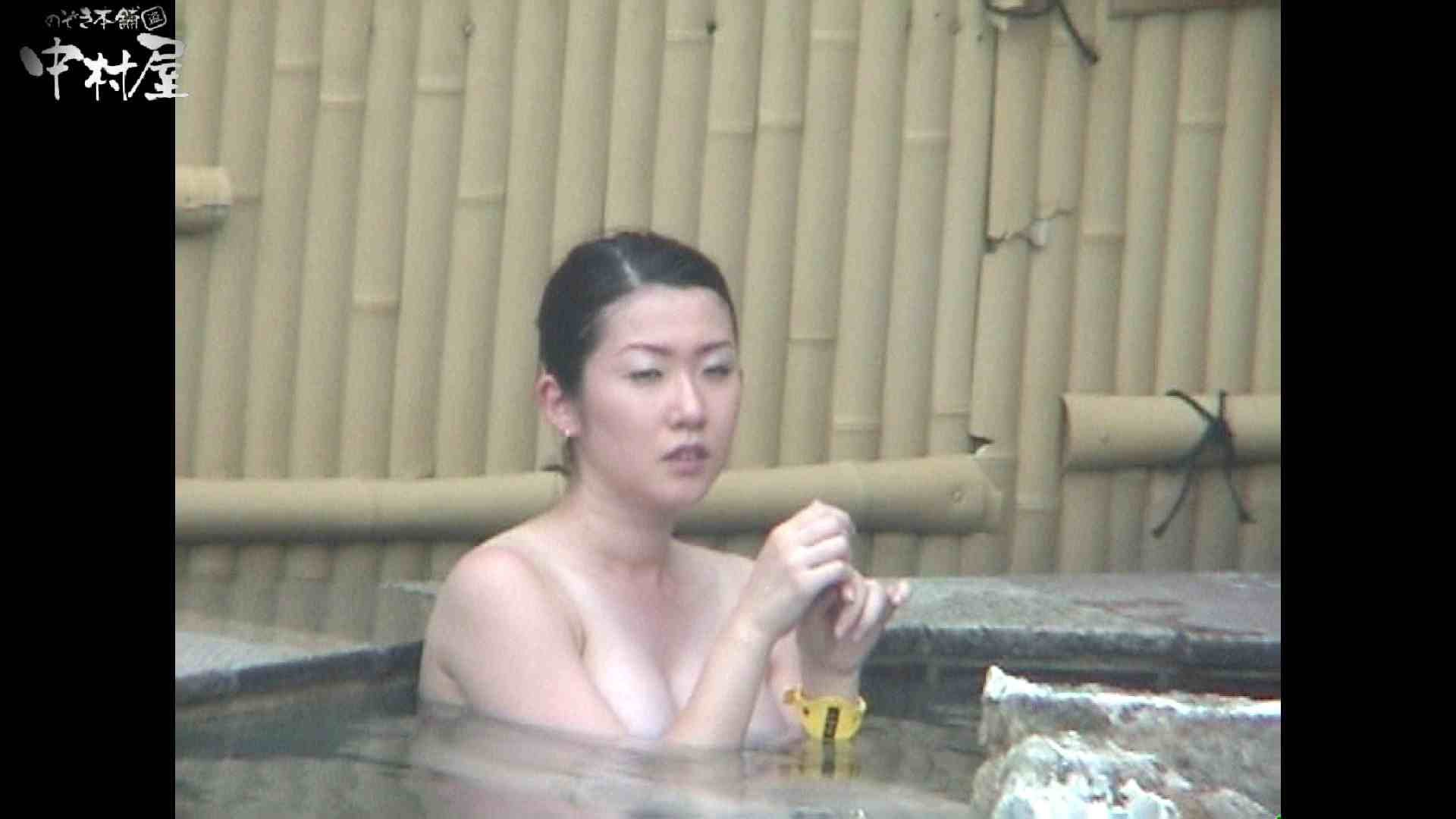 Aquaな露天風呂Vol.961 盗撮動画  9枚 8