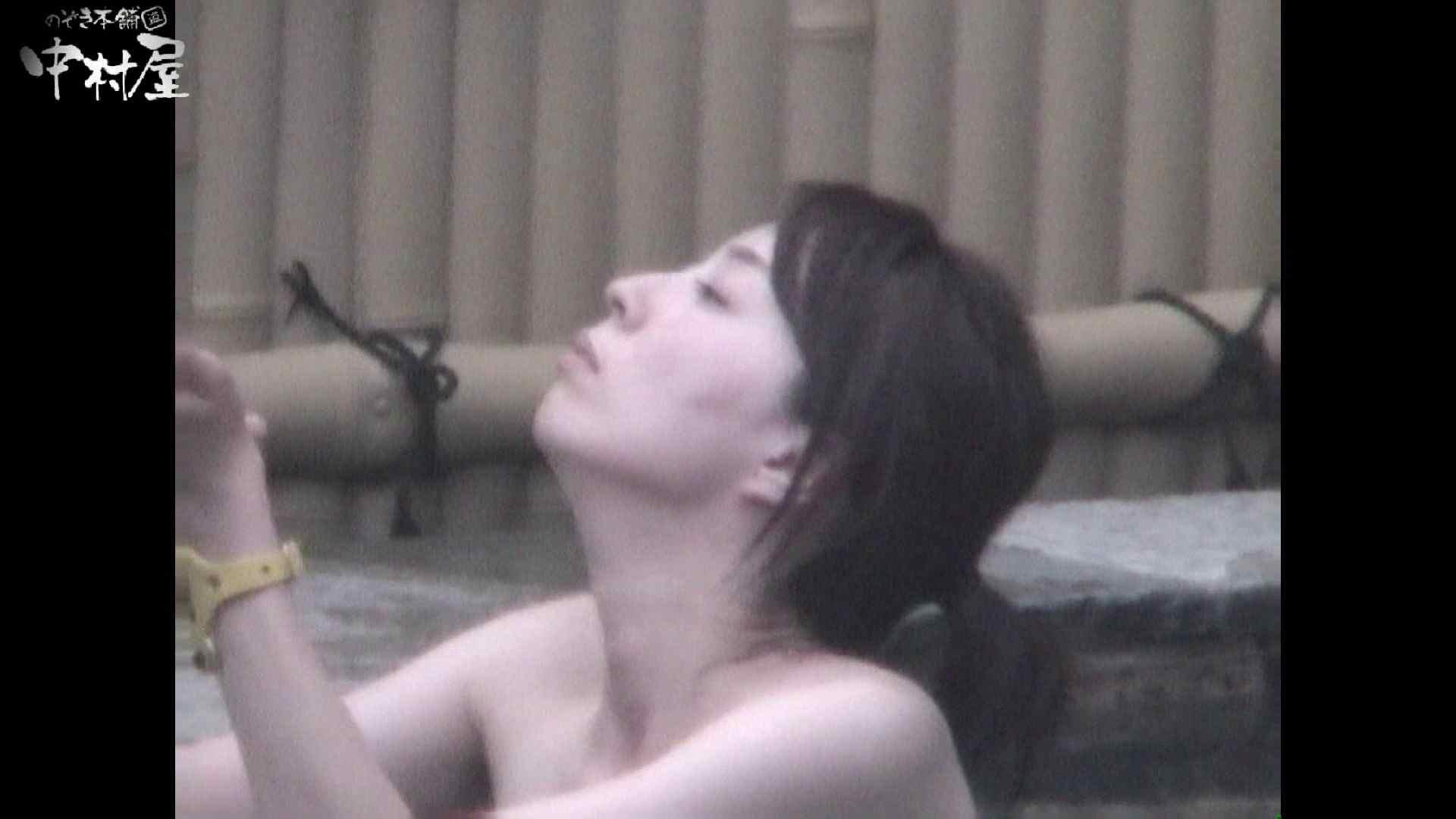 無修正エロ動画:Aquaな露天風呂Vol.964:のぞき本舗 中村屋