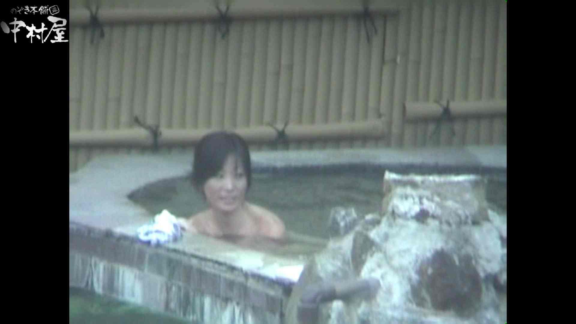 Aquaな露天風呂Vol.972 露天風呂 | 盗撮動画  9枚 1