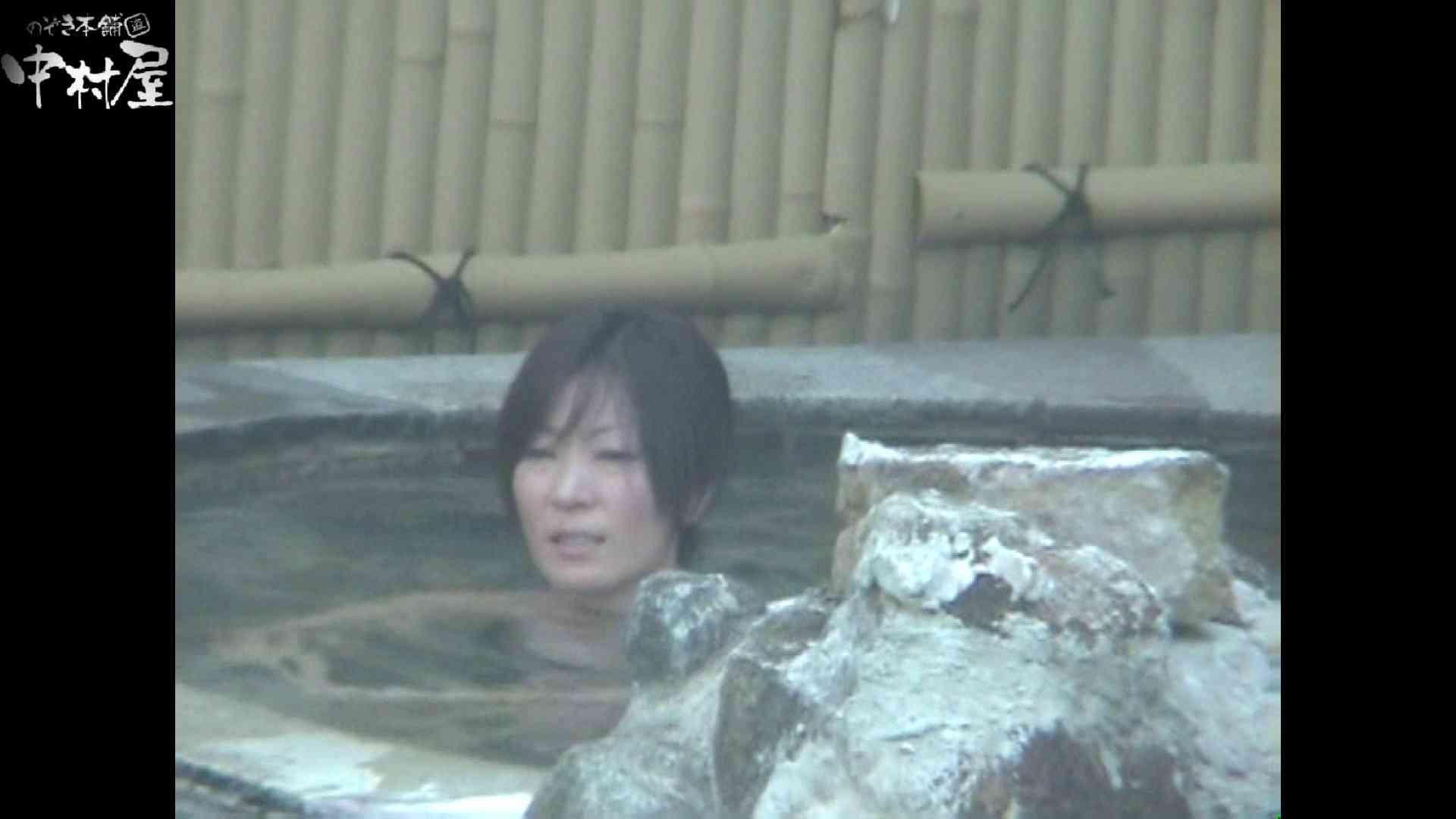 Aquaな露天風呂Vol.972 露天風呂 | 盗撮動画  9枚 3