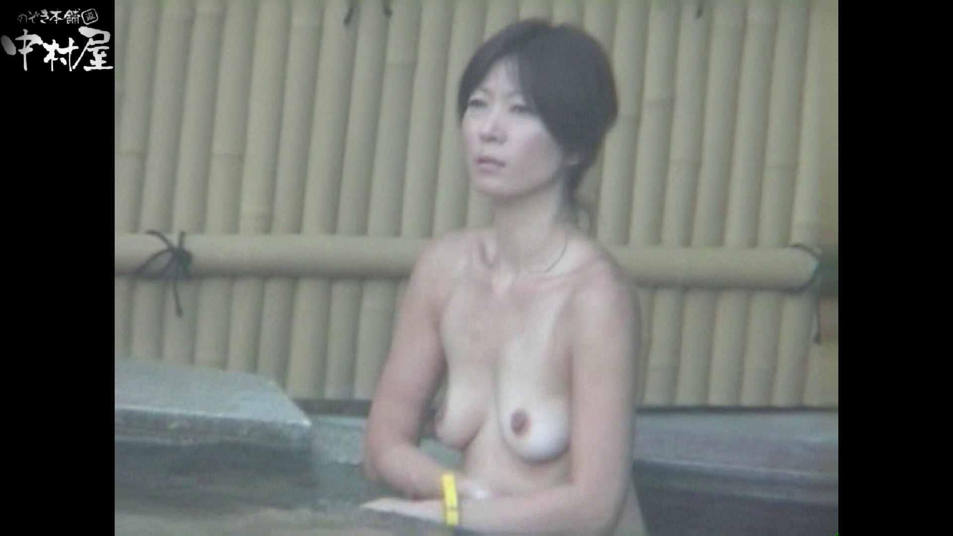 Aquaな露天風呂Vol.972 露天風呂 | 盗撮動画  9枚 9