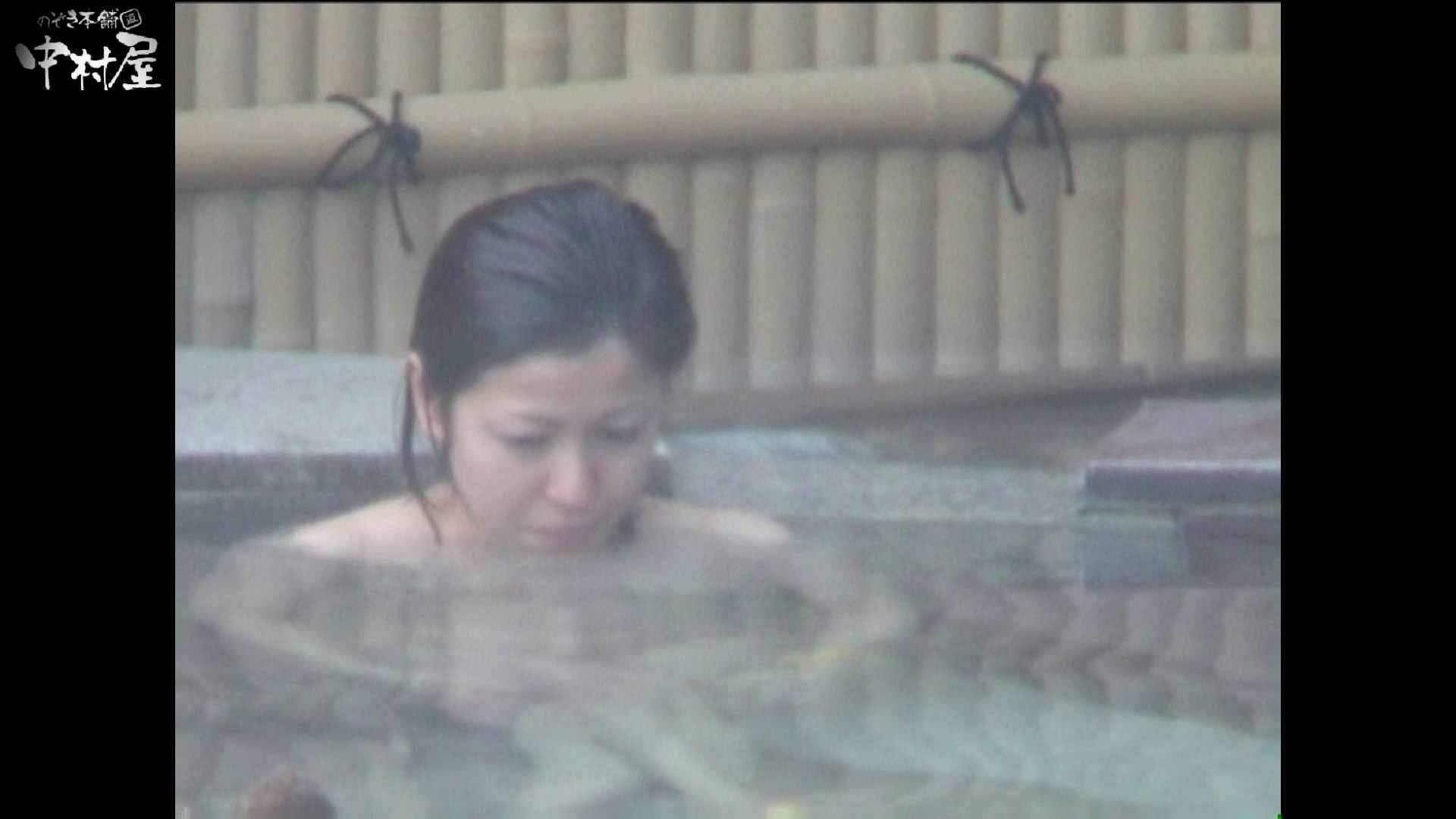 無修正エロ動画:Aquaな露天風呂Vol.986:のぞき本舗 中村屋