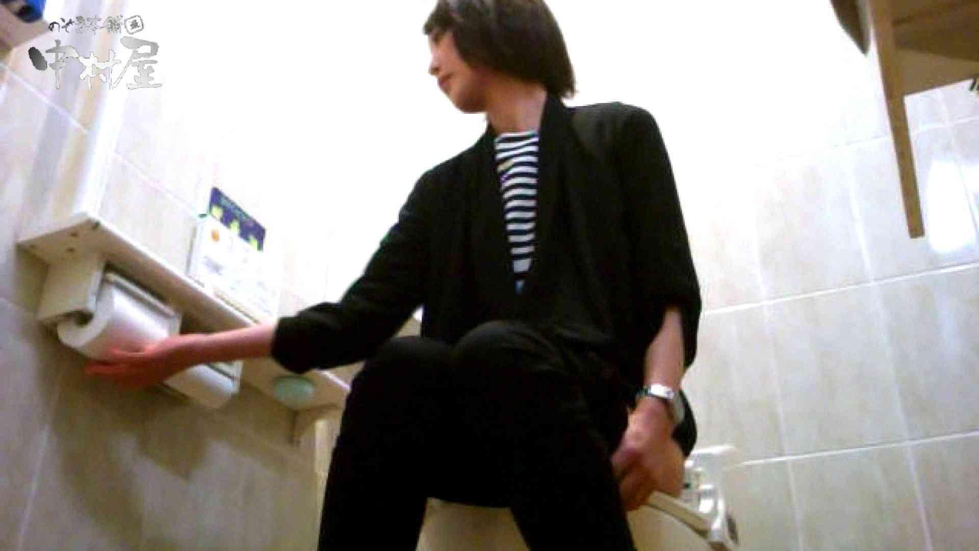 セブん‐イレブん~近くてイ更器~vol.01 洗面所 | 0  11枚 1