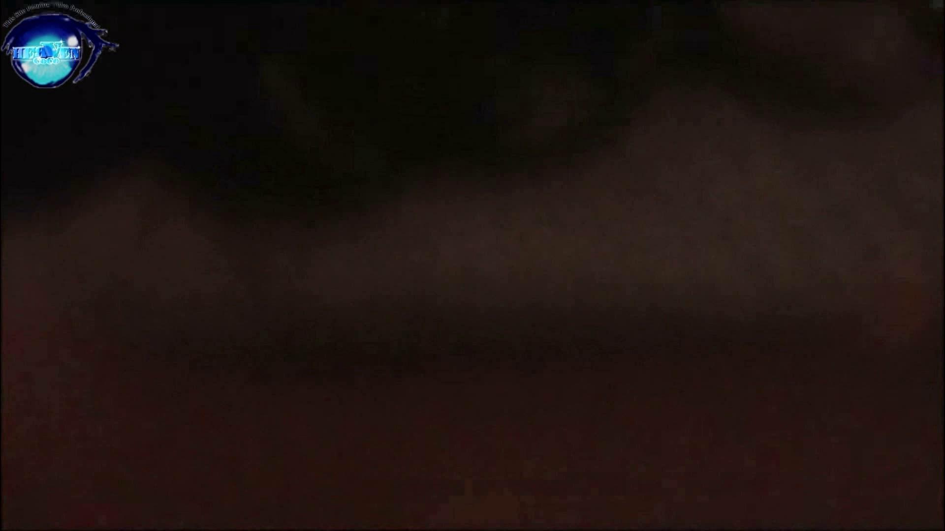睡魔 シュウライ 第六話 前編 盗撮動画 | おまんこ大好き  10枚 7