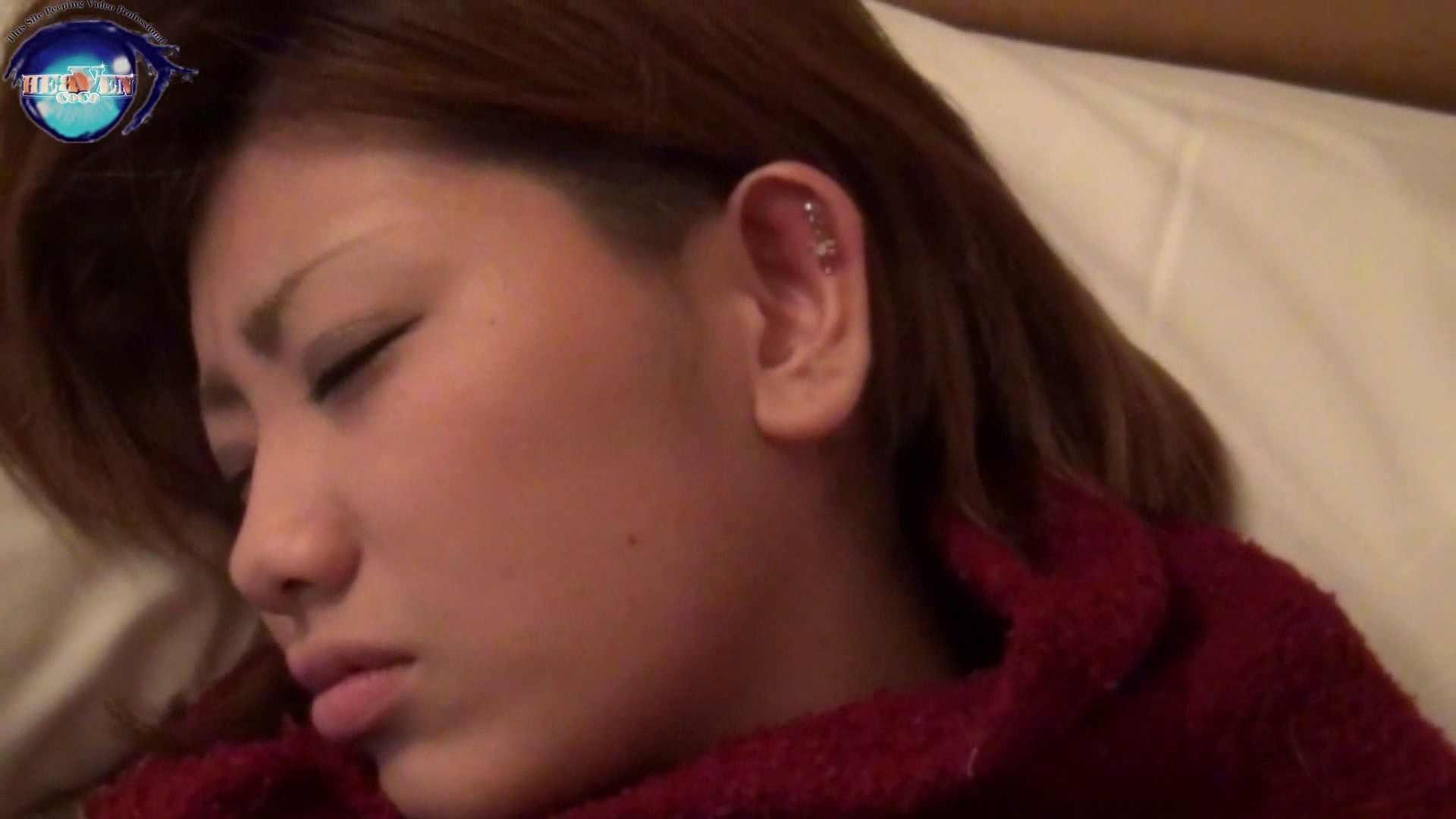 睡魔 シュウライ 第弐五話 後編 巨乳特集  9枚 2