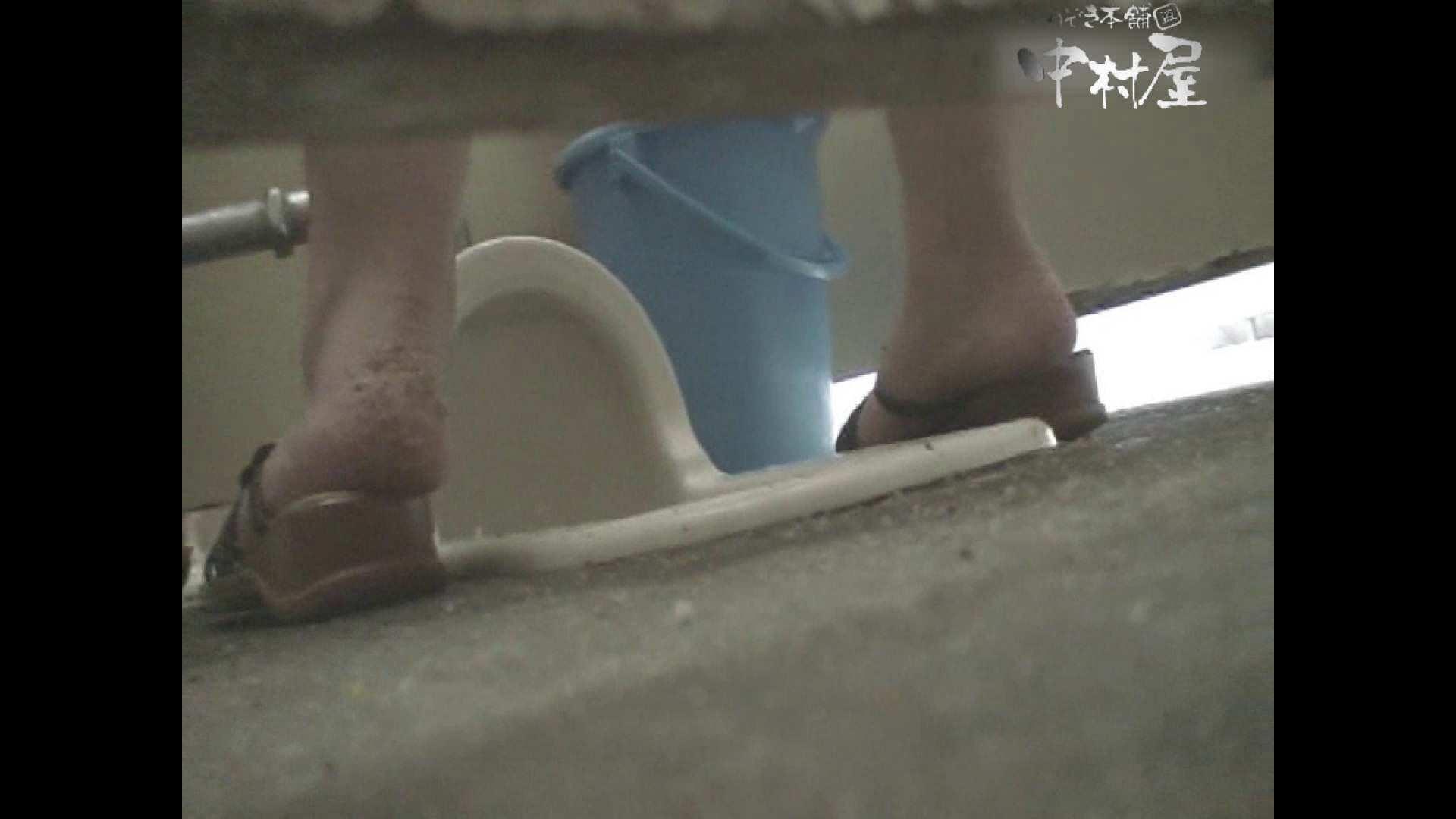 岩手県在住盗撮師盗撮記録vol.16 ハプニング特集 ヌード画像 11枚 4