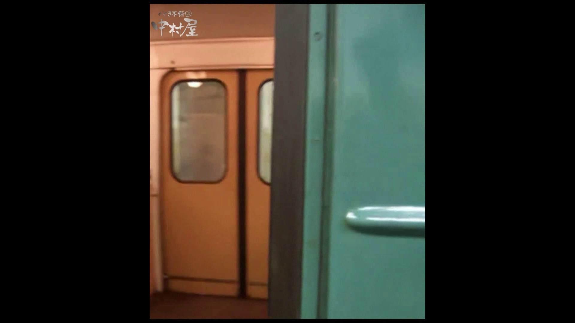 無修正エロ動画:綺麗なモデルさんのスカート捲っちゃおう‼ vol08:のぞき本舗 中村屋