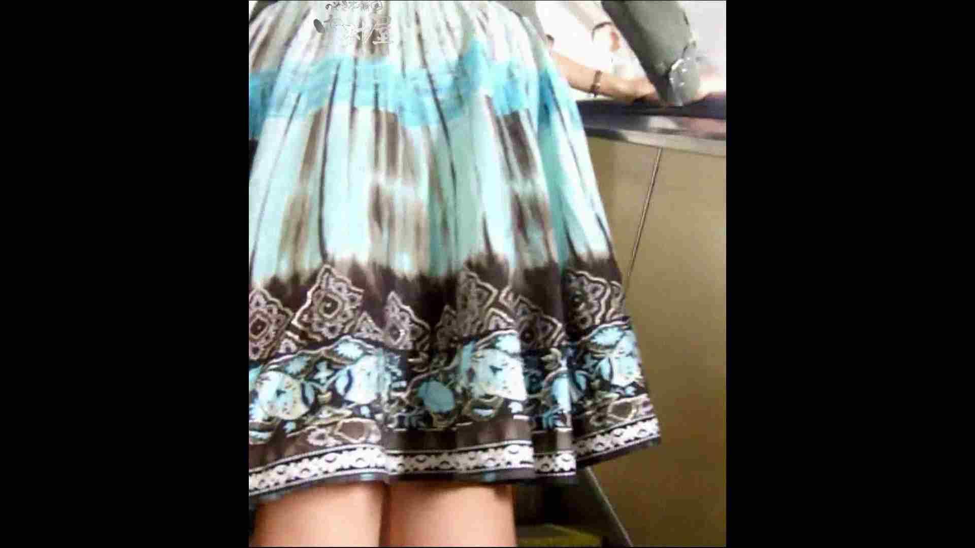 綺麗なモデルさんのスカート捲っちゃおう‼ vol20 エロいお姉さん  9枚 6
