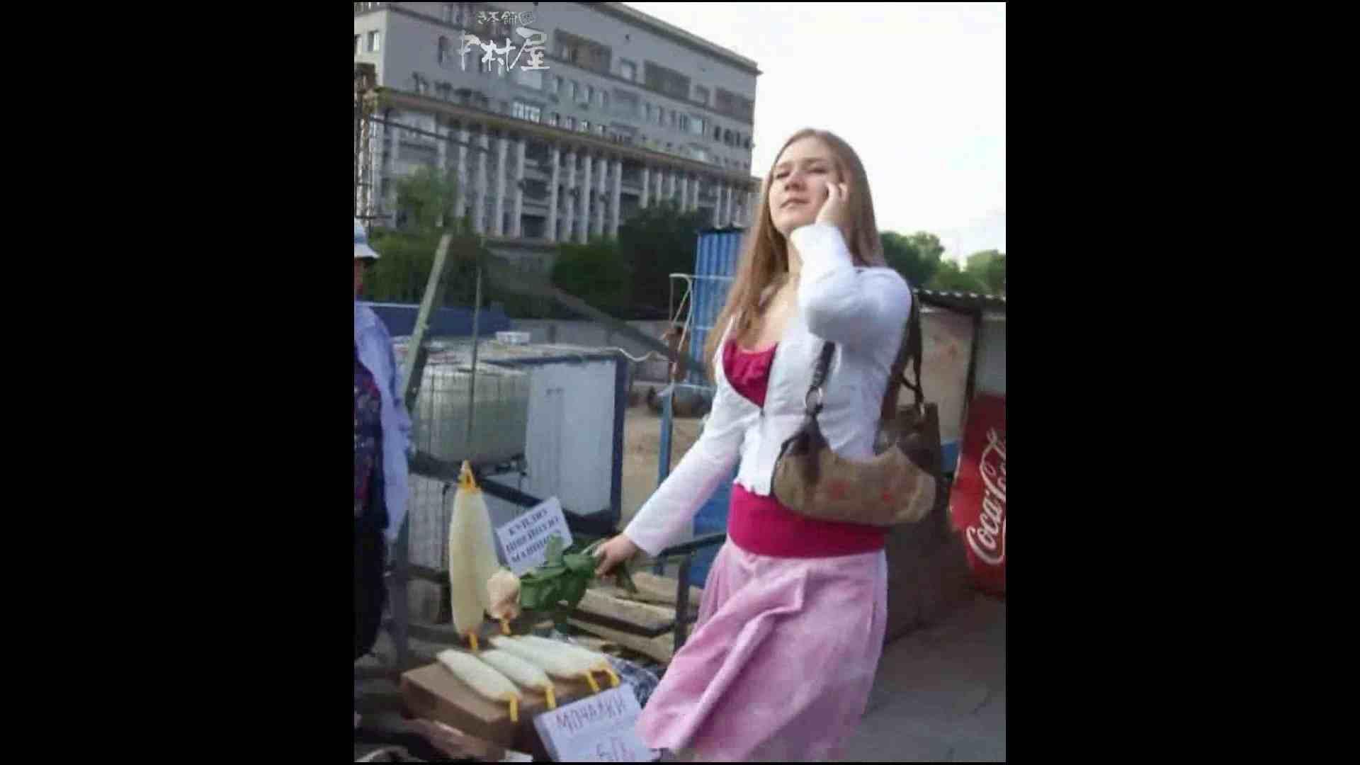 綺麗なモデルさんのスカート捲っちゃおう‼ vol21 エロいお姉さん  11枚 8