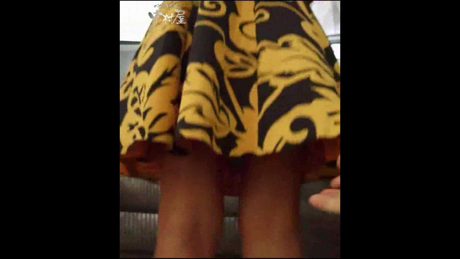 綺麗なモデルさんのスカート捲っちゃおう‼ vol21 エロいお姉さん  11枚 10