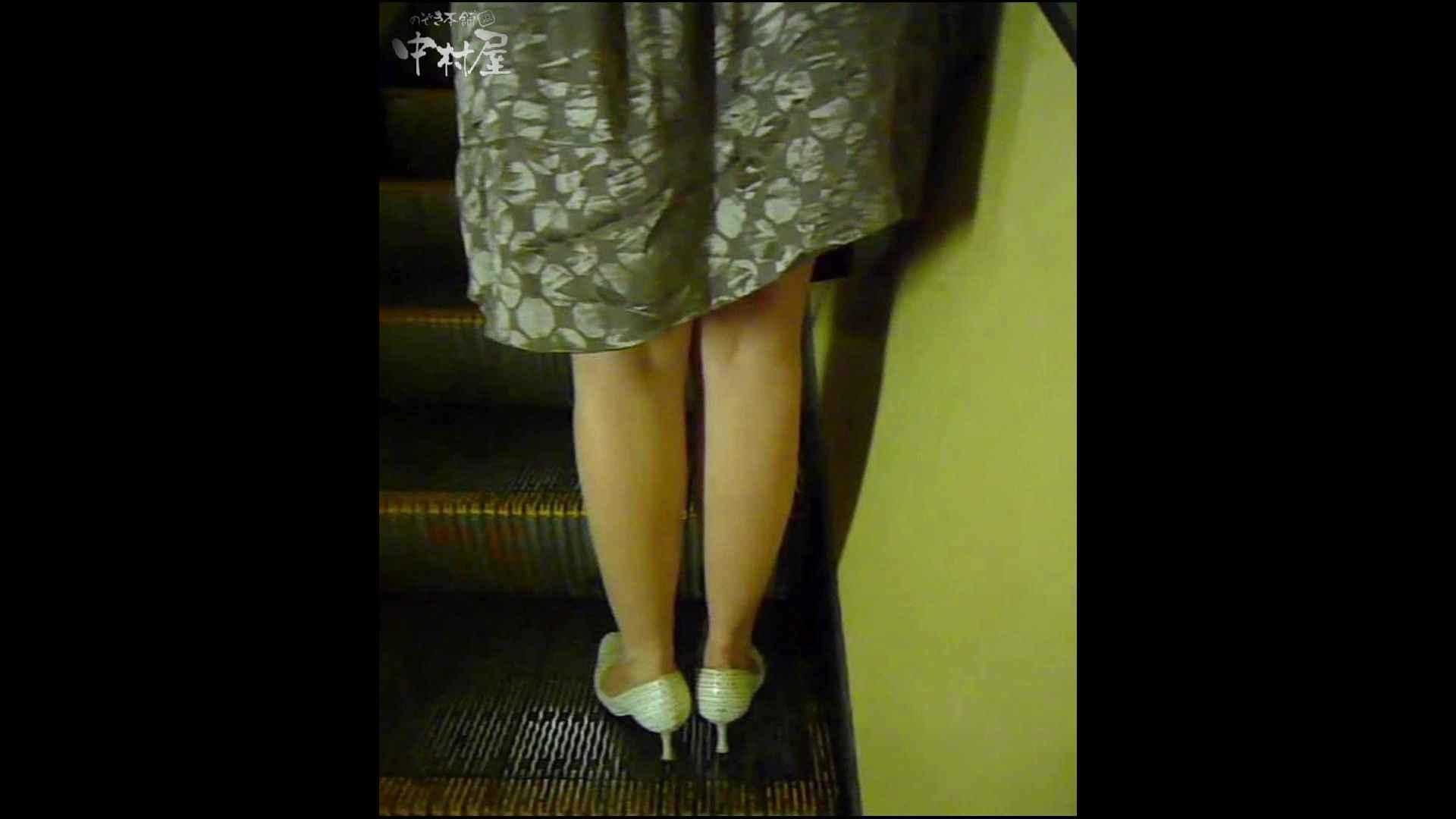 綺麗なモデルさんのスカート捲っちゃおう‼ vol26 エロいお姉さん | 0  10枚 7