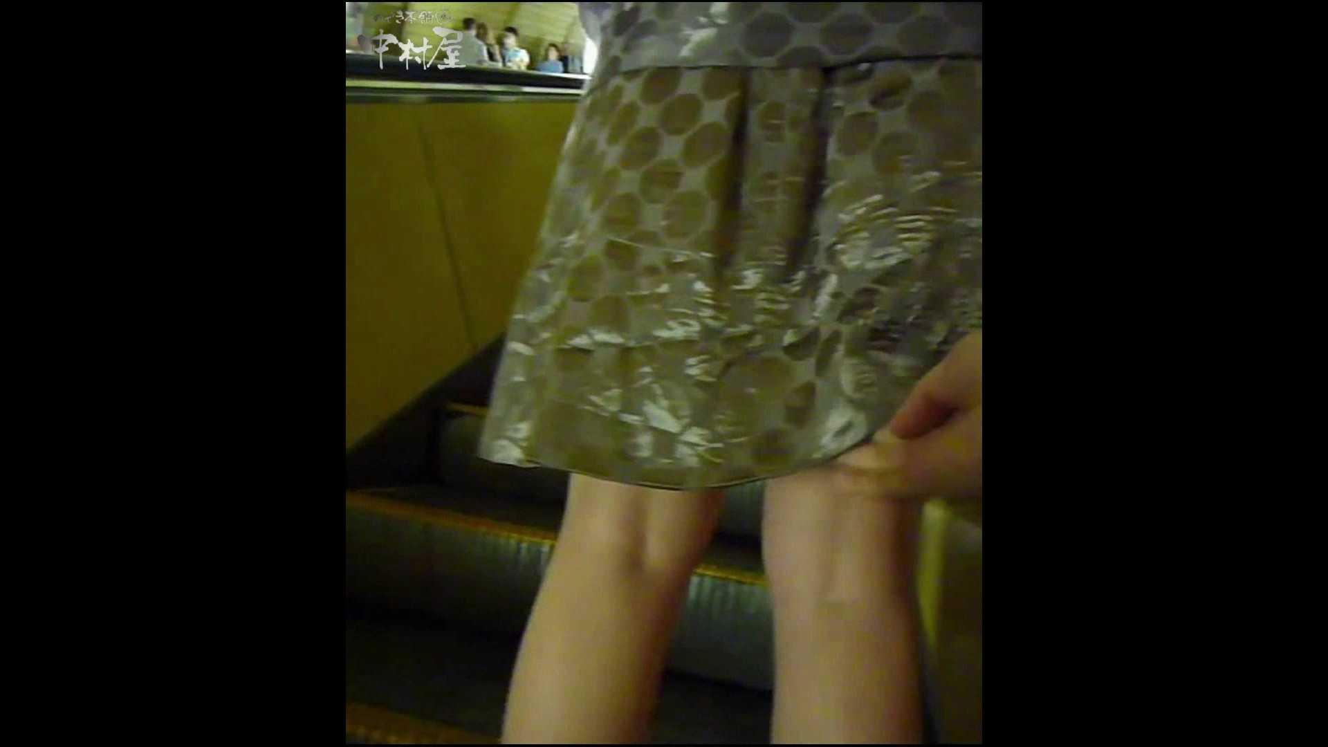 綺麗なモデルさんのスカート捲っちゃおう‼ vol26 エロいお姉さん | 0  10枚 9