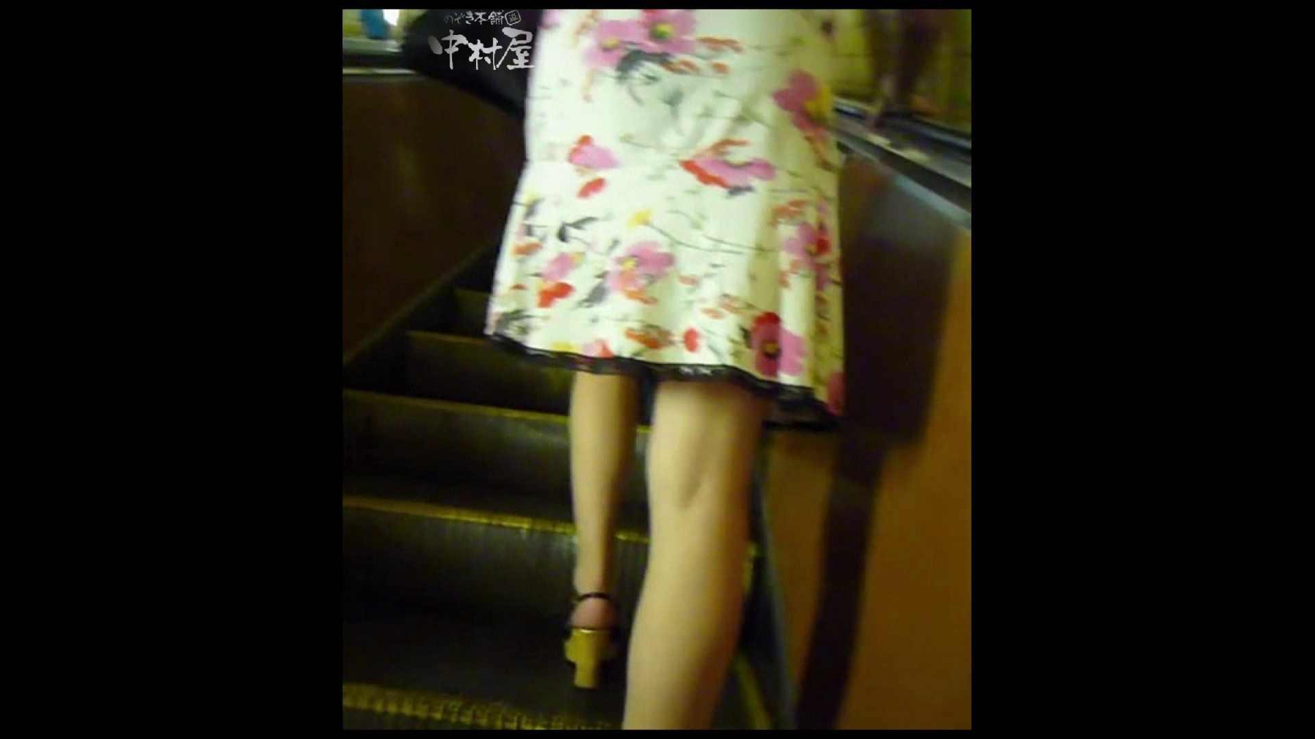 綺麗なモデルさんのスカート捲っちゃおう‼ vol29 エロいお姉さん | 0  10枚 7