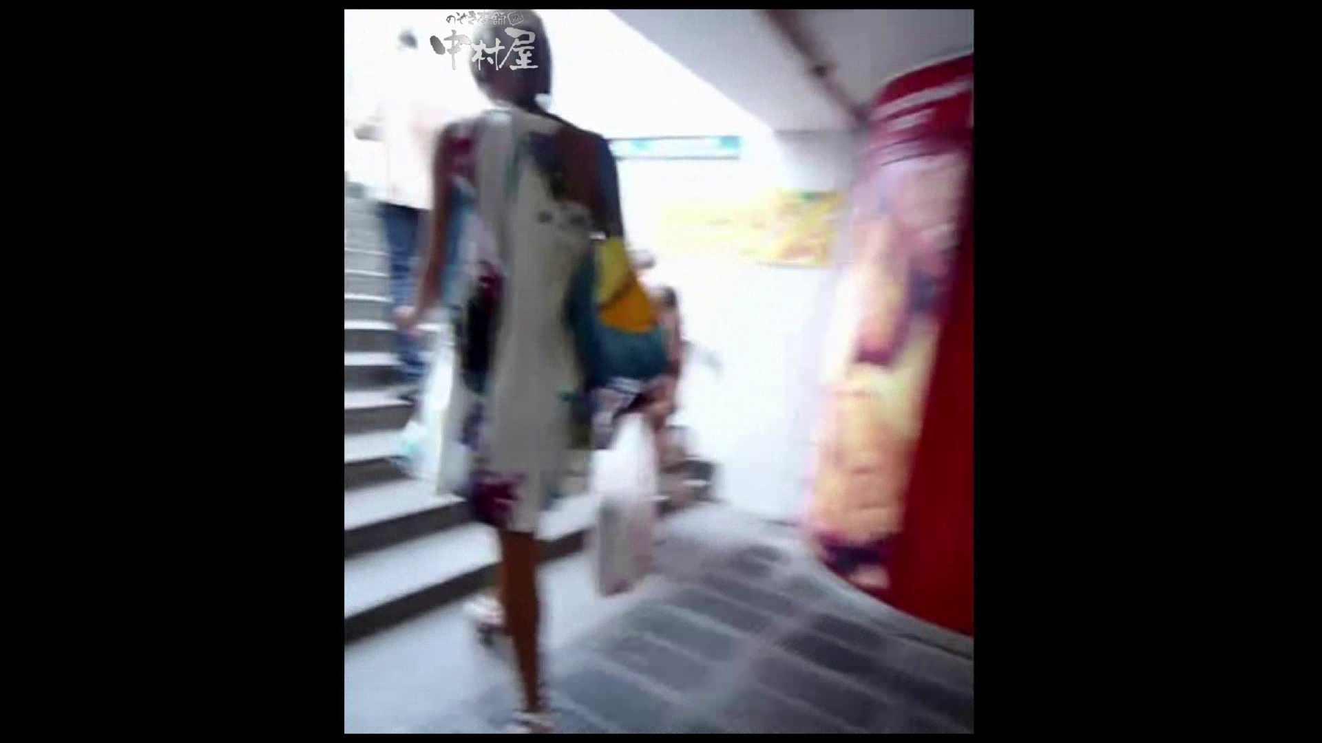 綺麗なモデルさんのスカート捲っちゃおう‼ vol29 エロいお姉さん  10枚 10