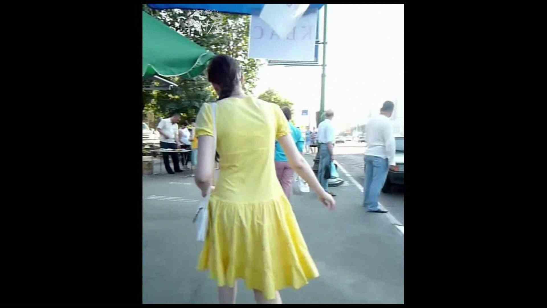 綺麗なモデルさんのスカート捲っちゃおう‼ vol30 エロいお姉さん  10枚 8