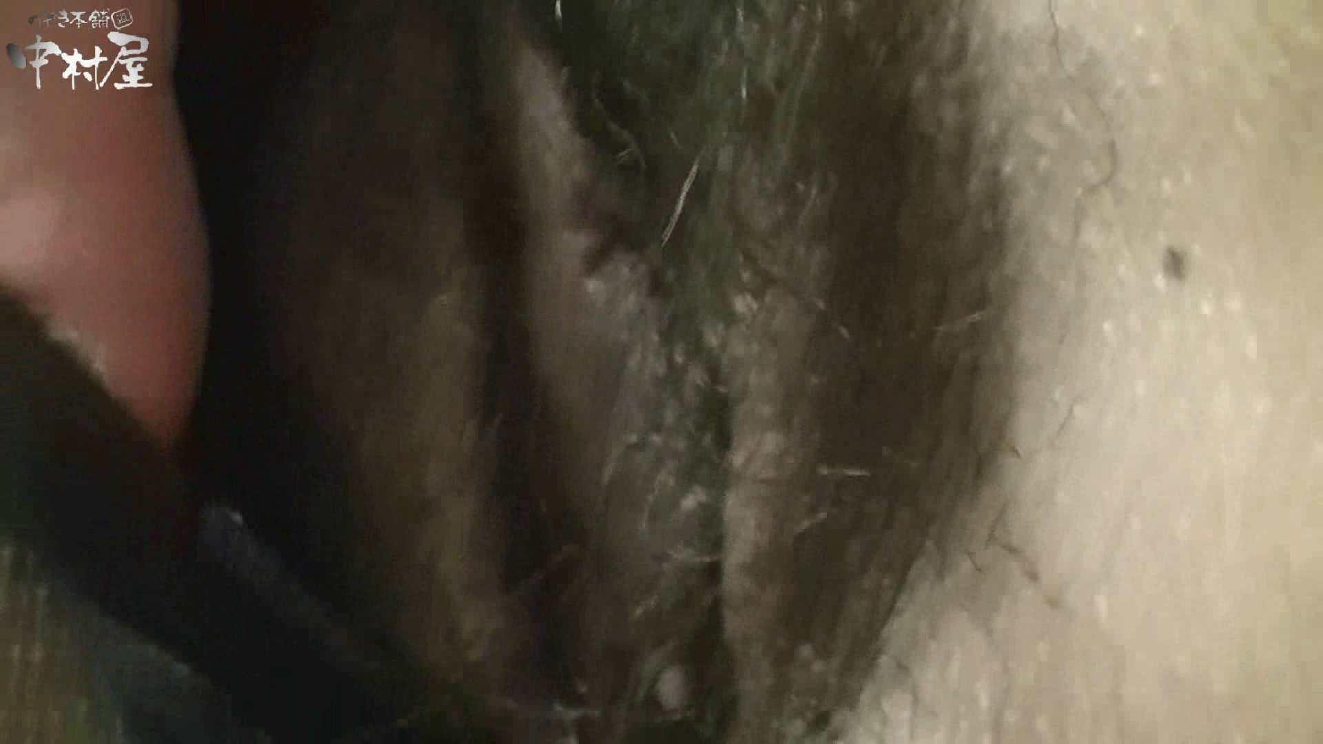 ネムリ姫 vol.16 車でエッチ AV動画キャプチャ 10枚 3