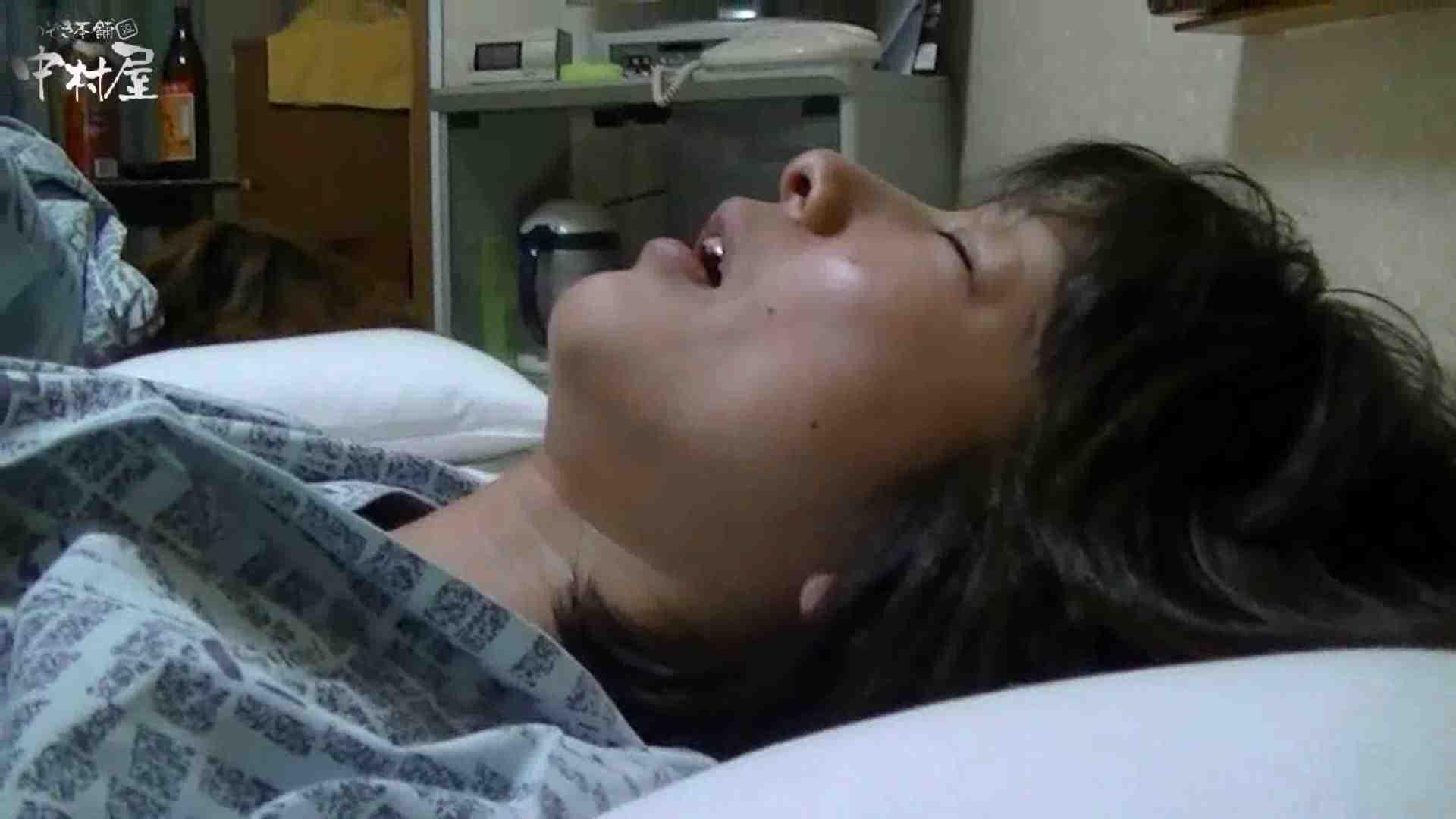 ネムリ姫 vol.42 前編 鬼畜 盗撮動画紹介 9枚 5