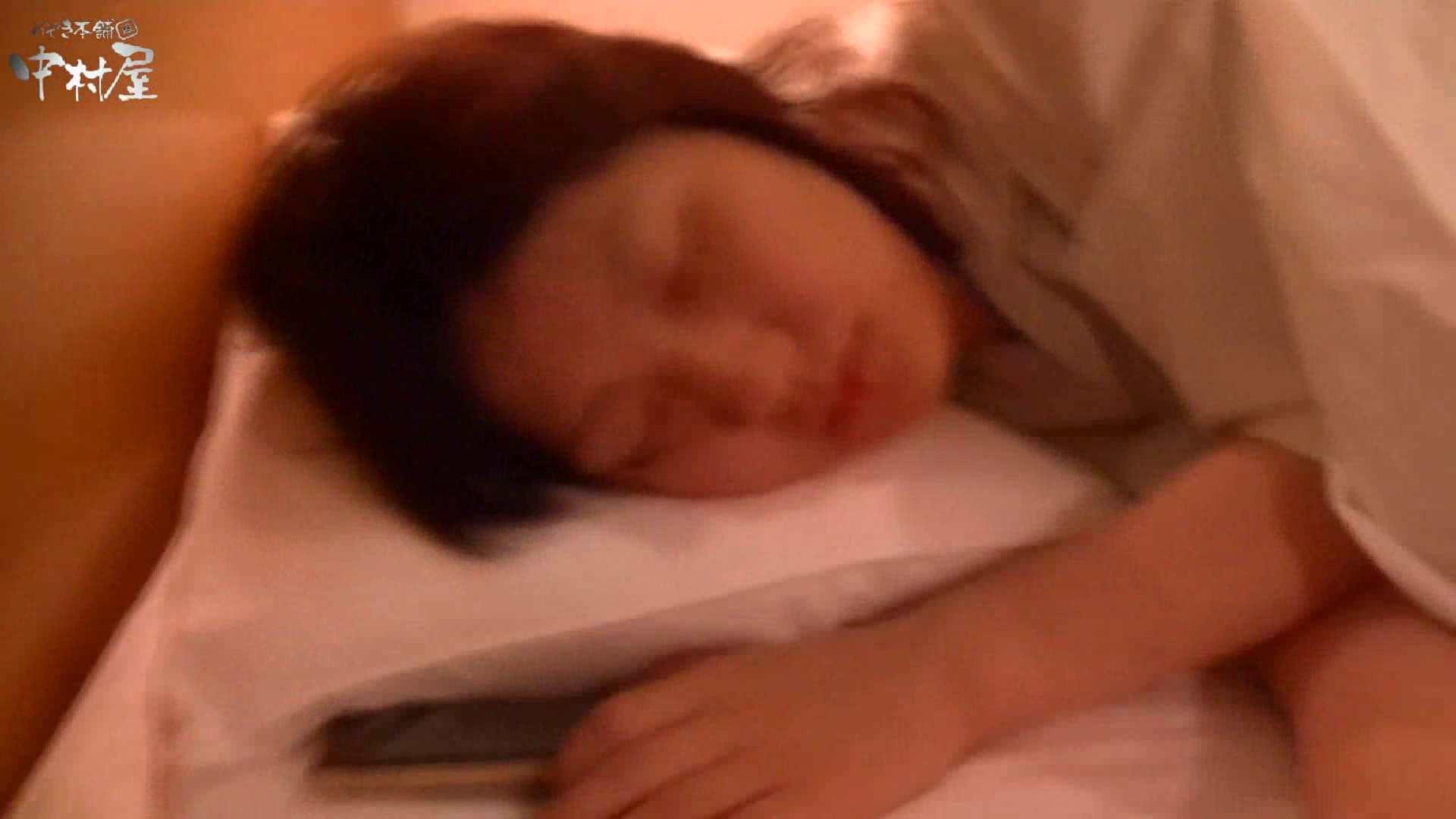 ネムリ姫 vol.43 イタズラ映像 | オンナ達乳首  11枚 1