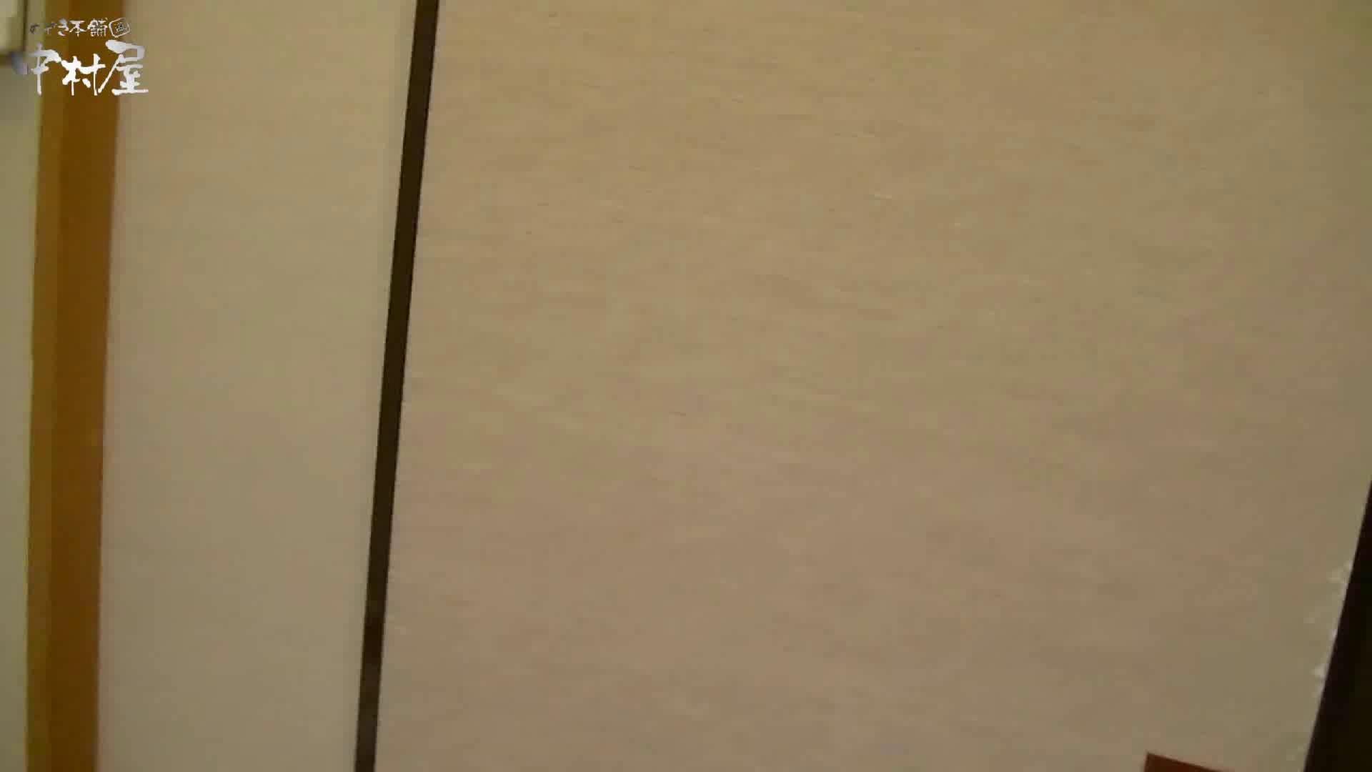 ネムリ姫 vol.47 浴衣 | レイプ  10枚 1