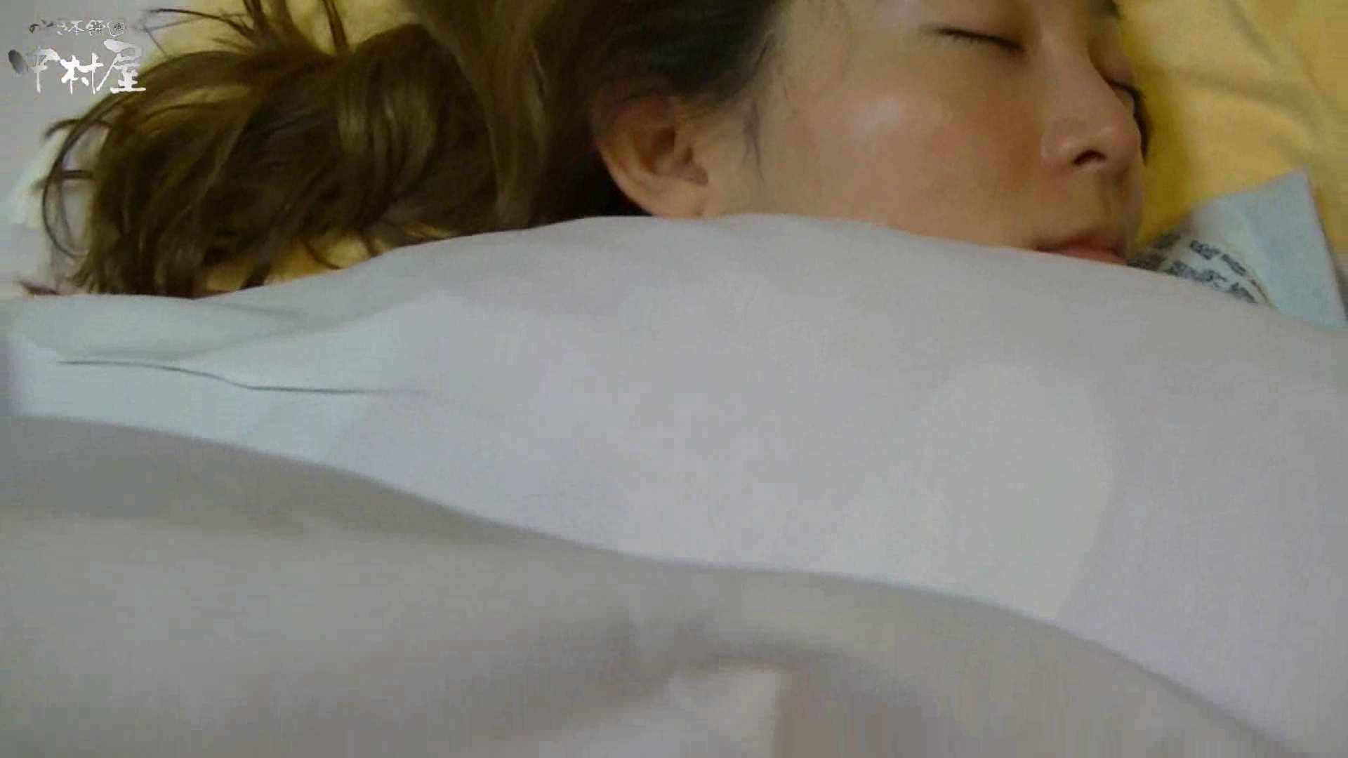 ネムリ姫 vol.47 オンナ達乳首 盗み撮り動画 10枚 5
