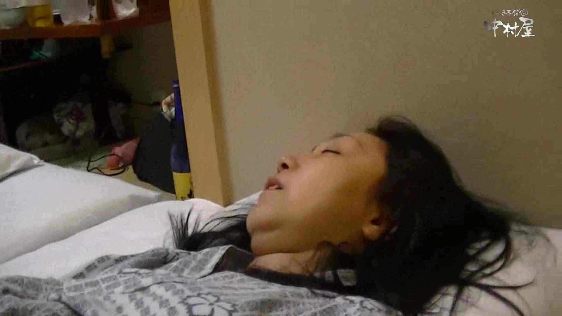 ネムリ姫 vol.53 後編 オンナ達乳首 | エロい熟女  10枚 1