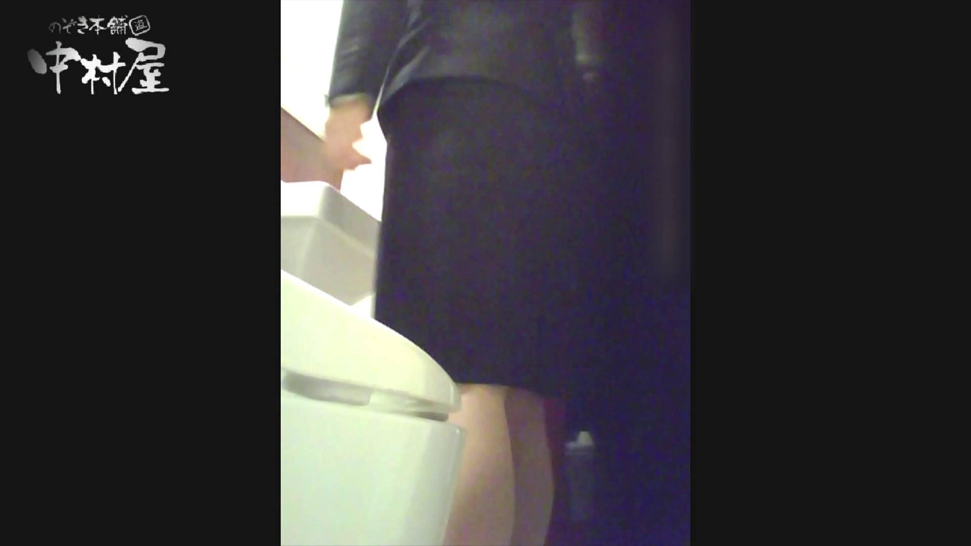 高画質トイレ盗撮vol.12 トイレの中まで 盗撮 11枚 8