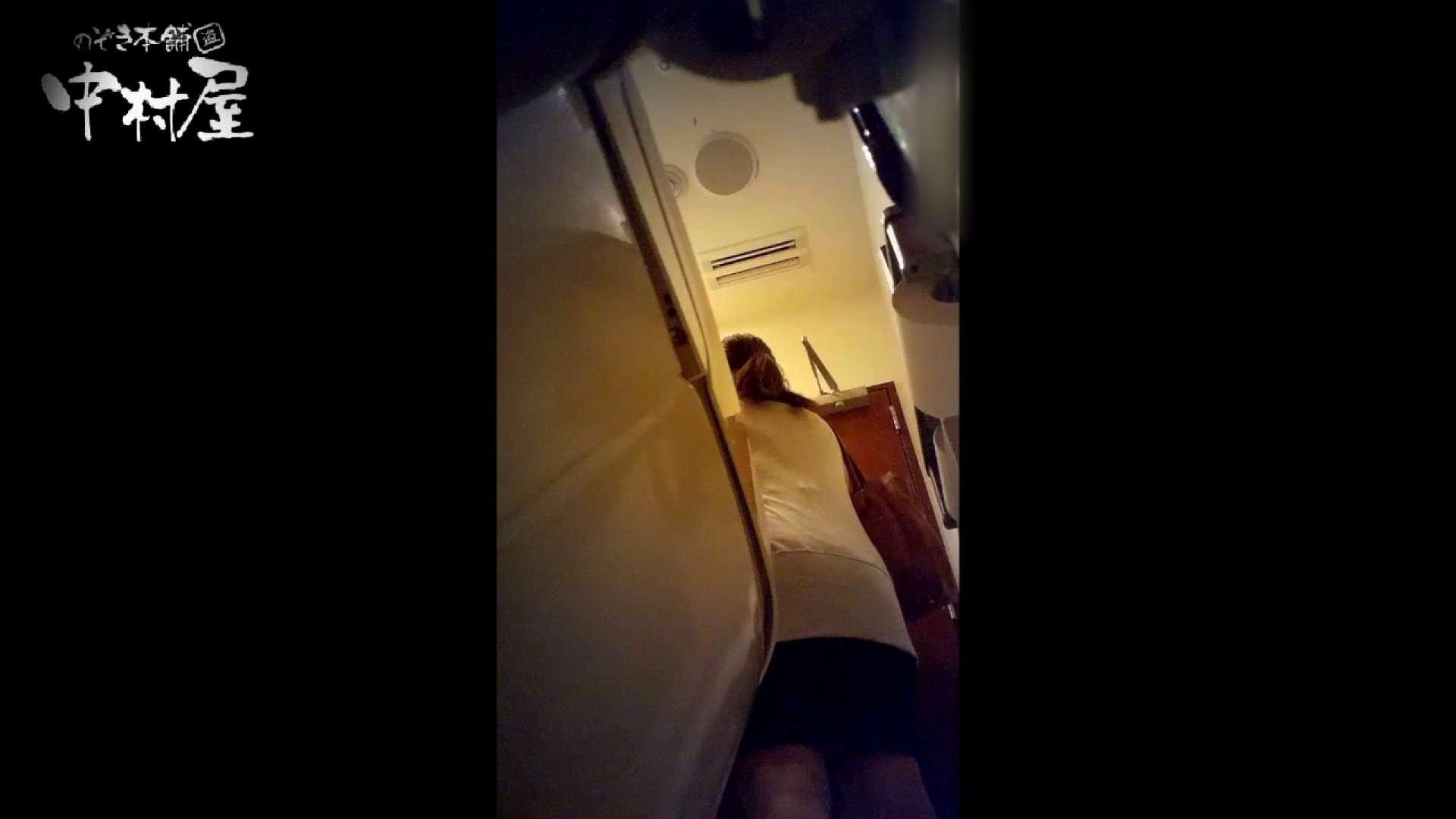 無修正エロ動画:高画質トイレ盗撮vol.16:のぞき本舗 中村屋