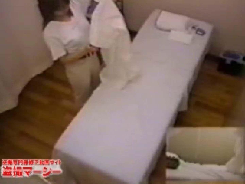 針灸院盗撮 テープ① エロいギャル エロ無料画像 11枚 3