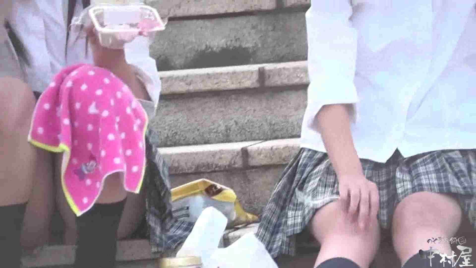 無修正エロ動画:ドキドキ❤新入生パンチラ歓迎会vol.22:のぞき本舗 中村屋