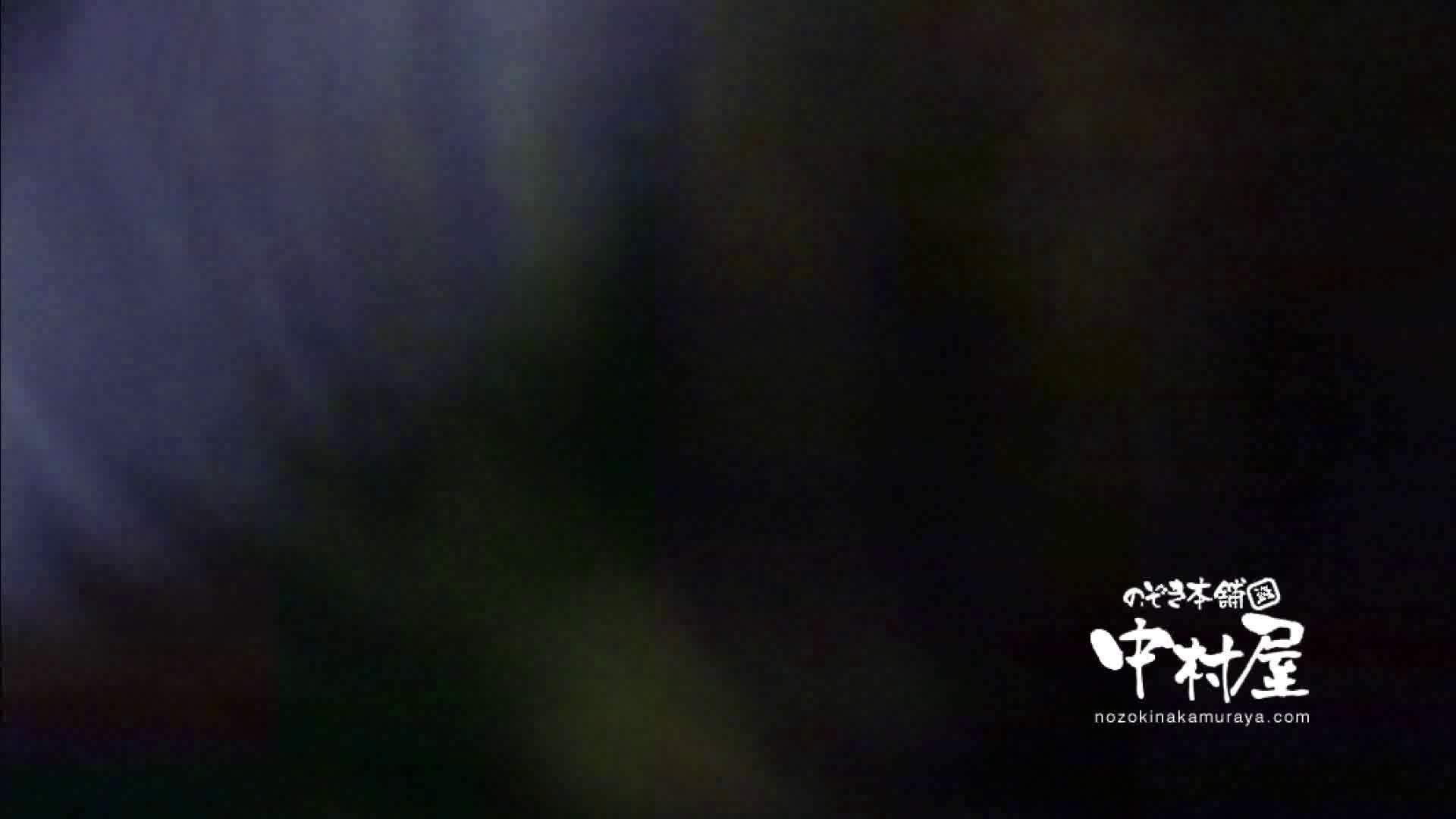 鬼畜 vol.11 下の口は正直なオンナ 前編 鬼畜 | 0  9枚 3