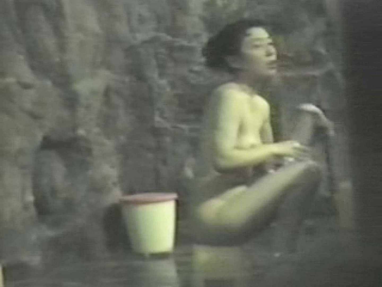 岩穴盗撮群vol.9 エロいギャル おまんこ動画流出 9枚 4