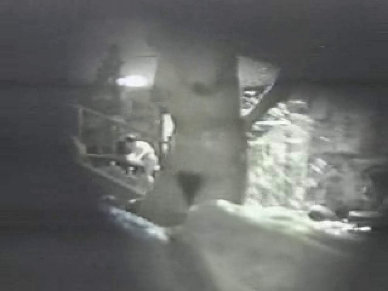 岩穴盗撮群vol.9 ギャルのマンコ AV動画キャプチャ 9枚 5