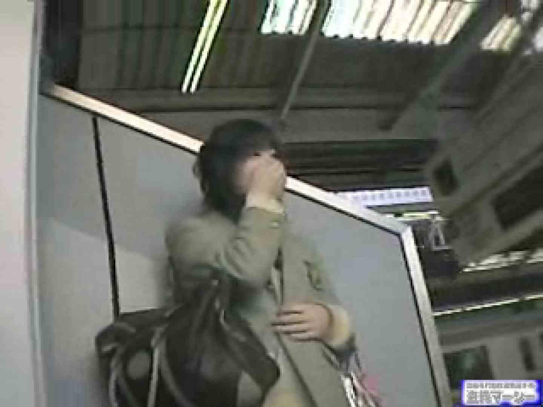 制服マニアックス Vol.1 パンティ アダルト動画キャプチャ 10枚 8