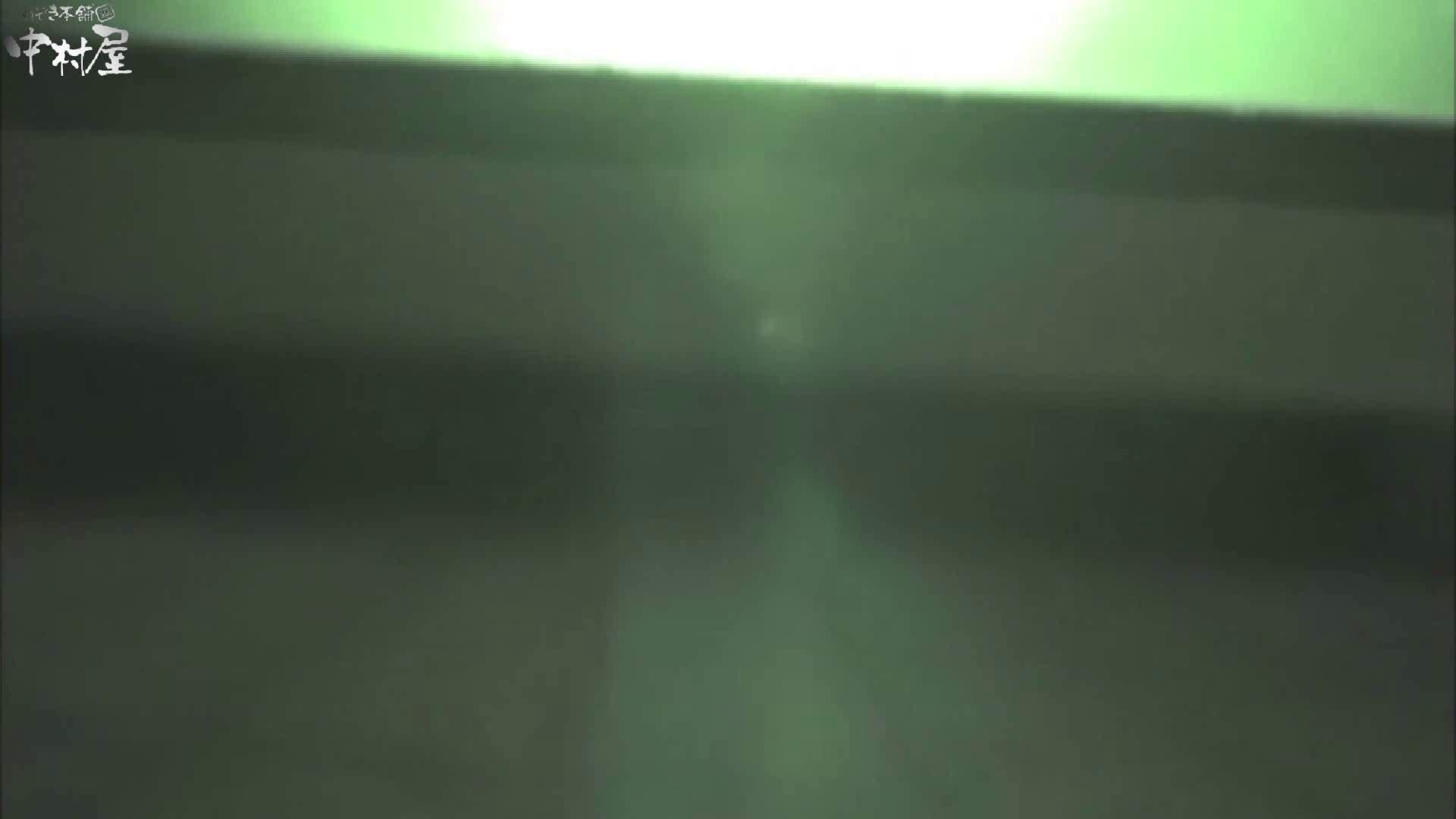 解禁!海の家4カメ洗面所vol.09 エロいギャル | 人気シリーズ  9枚 1