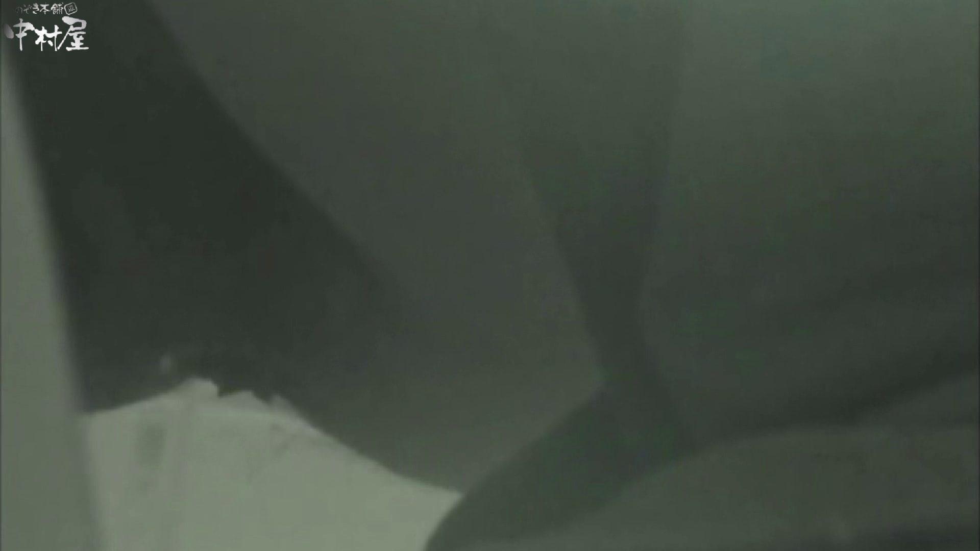 解禁!海の家4カメ洗面所vol.09 エロいギャル | 人気シリーズ  9枚 4