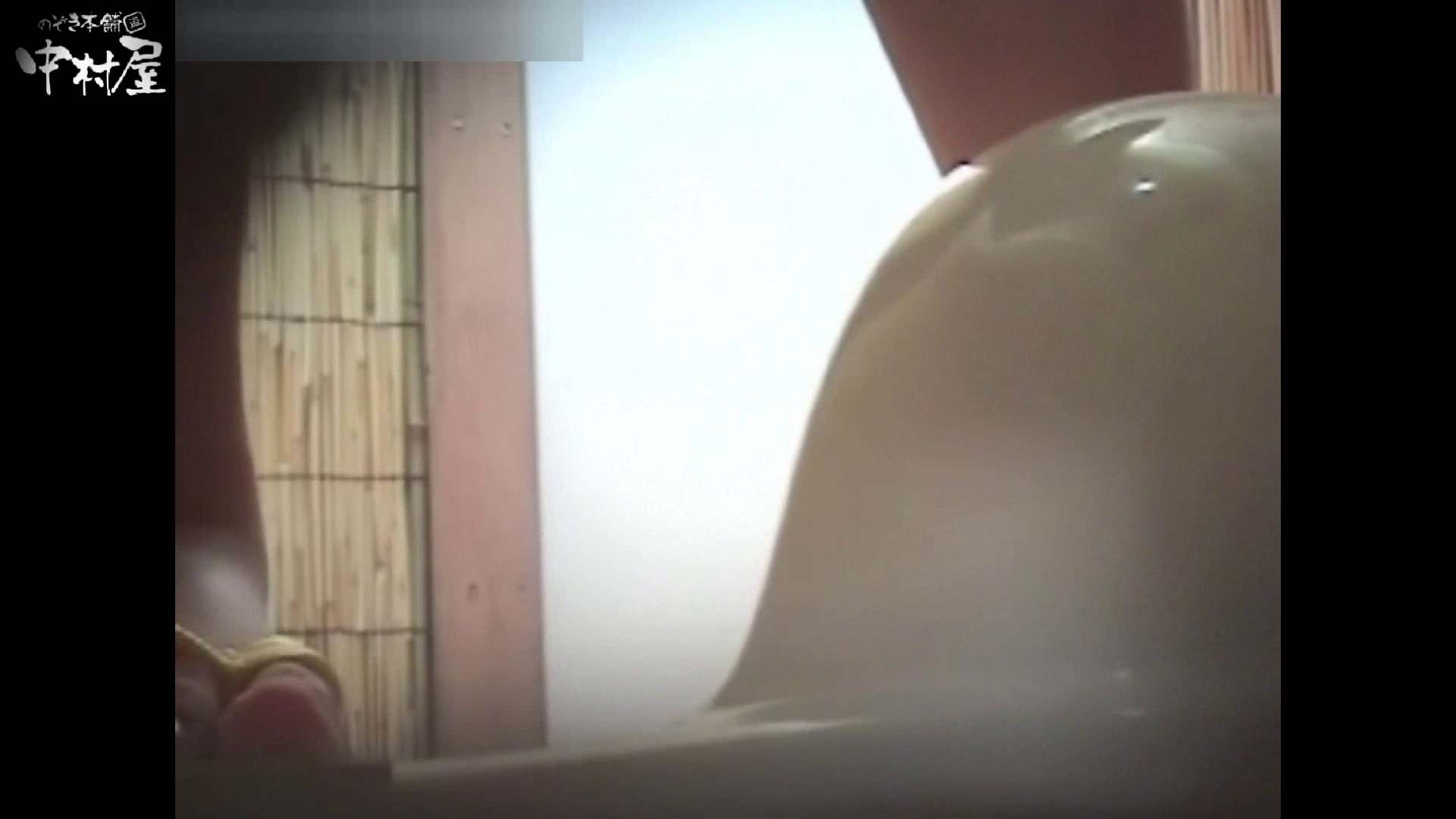無修正エロ動画:解禁!海の家4カメ洗面所vol.44:のぞき本舗 中村屋