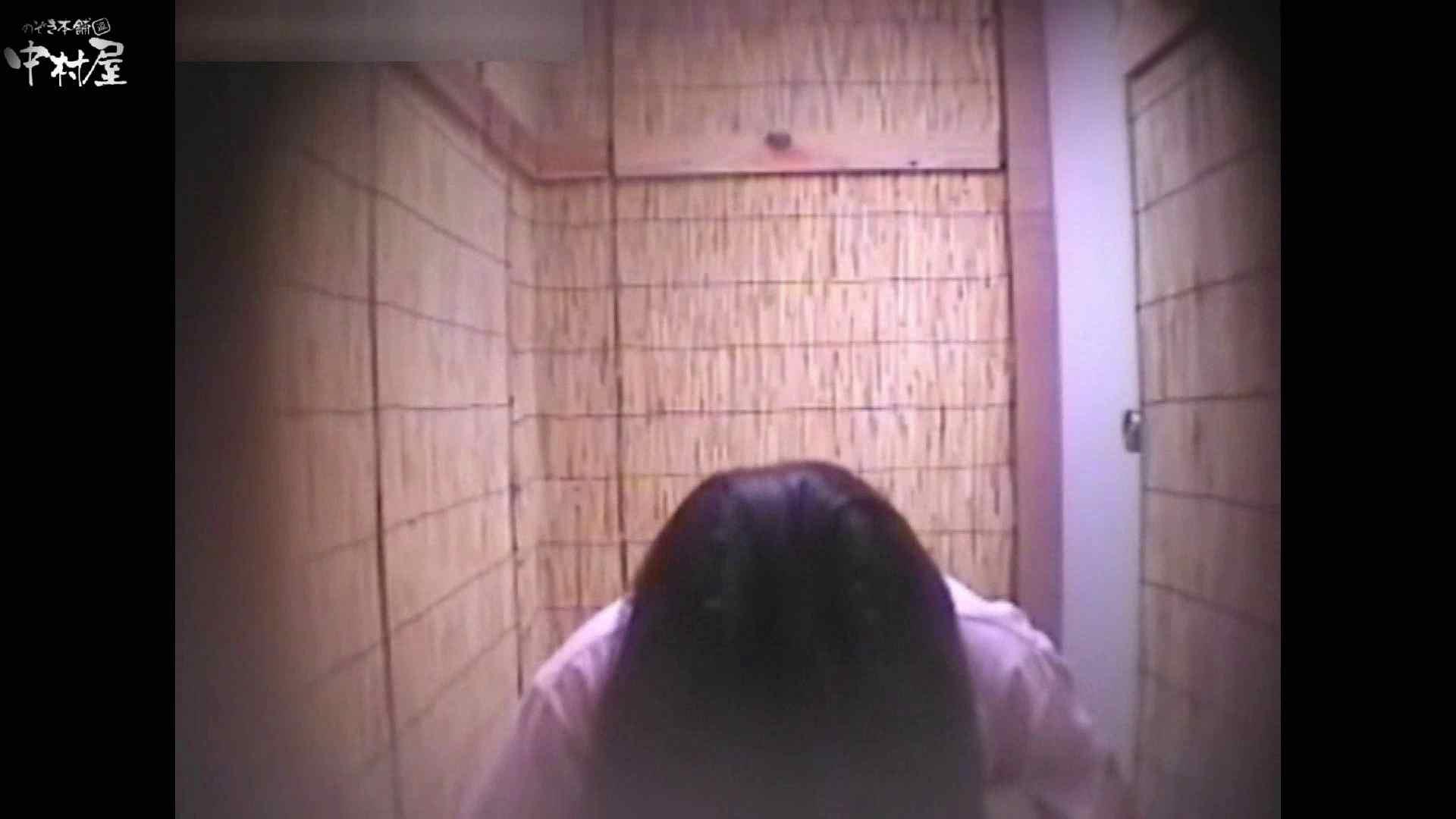 解禁!海の家4カメ洗面所vol.51 人気シリーズ  11枚 3