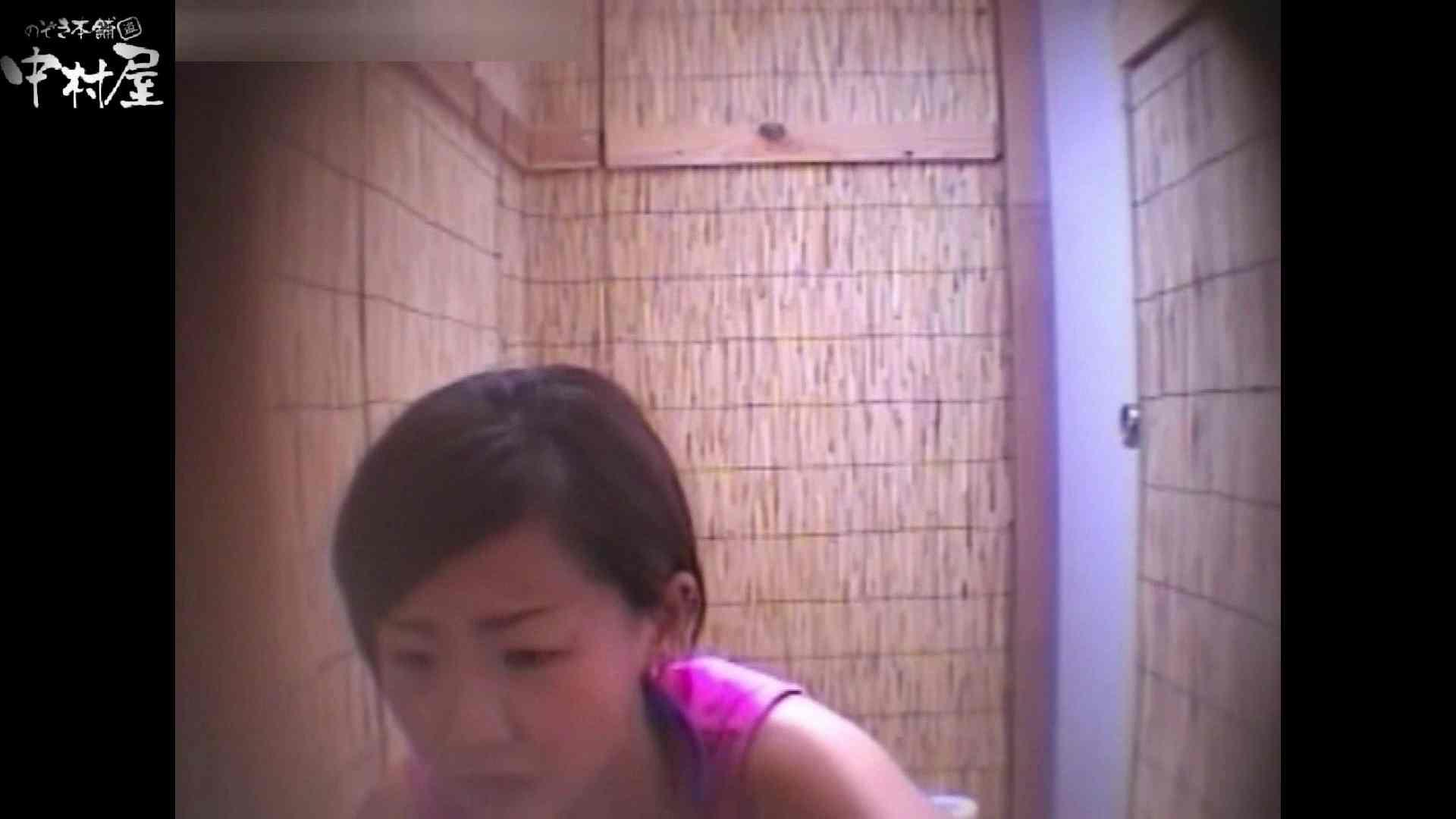 解禁!海の家4カメ洗面所vol.73 エロいギャル ぱこり動画紹介 9枚 2