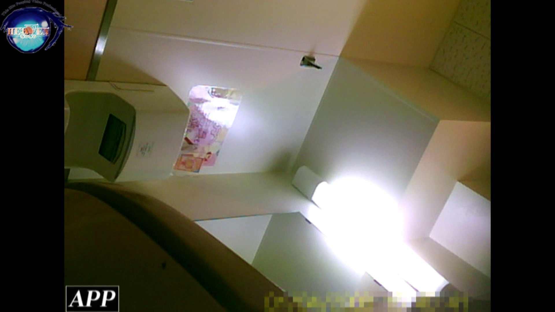 無修正エロ動画:三つ目で盗撮 vol.05:のぞき本舗 中村屋