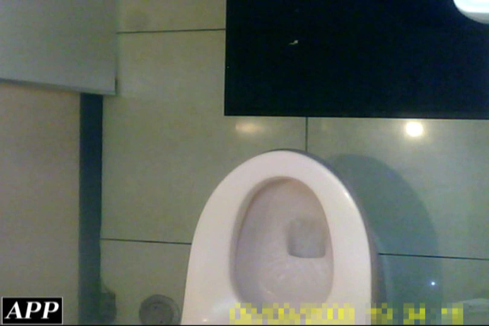 3視点洗面所 vol.75 ギャルのマンコ えろ無修正画像 9枚 2