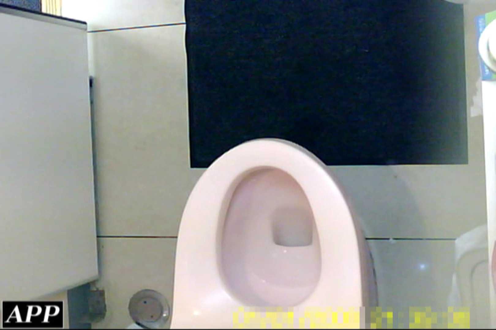 3視点洗面所 vol.87 ギャルのマンコ ワレメ動画紹介 10枚 8