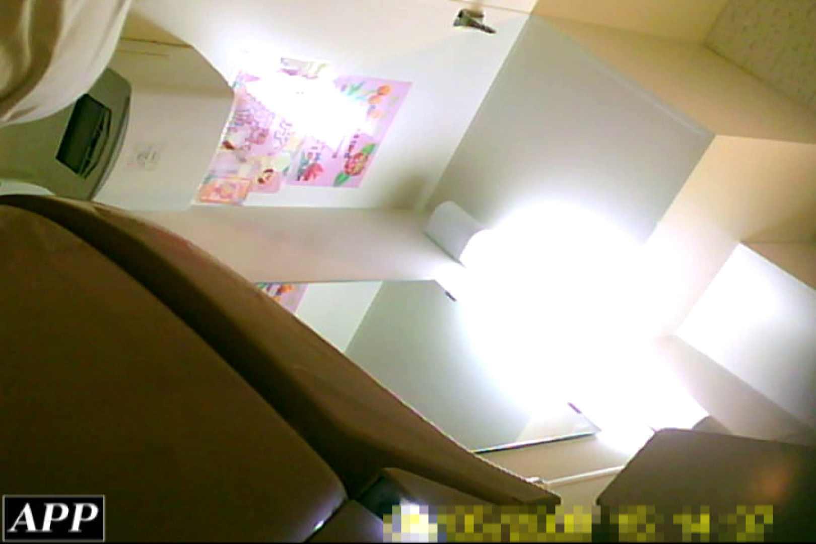 3視点洗面所 vol.115 盗撮動画 オマンコ無修正動画無料 11枚 7