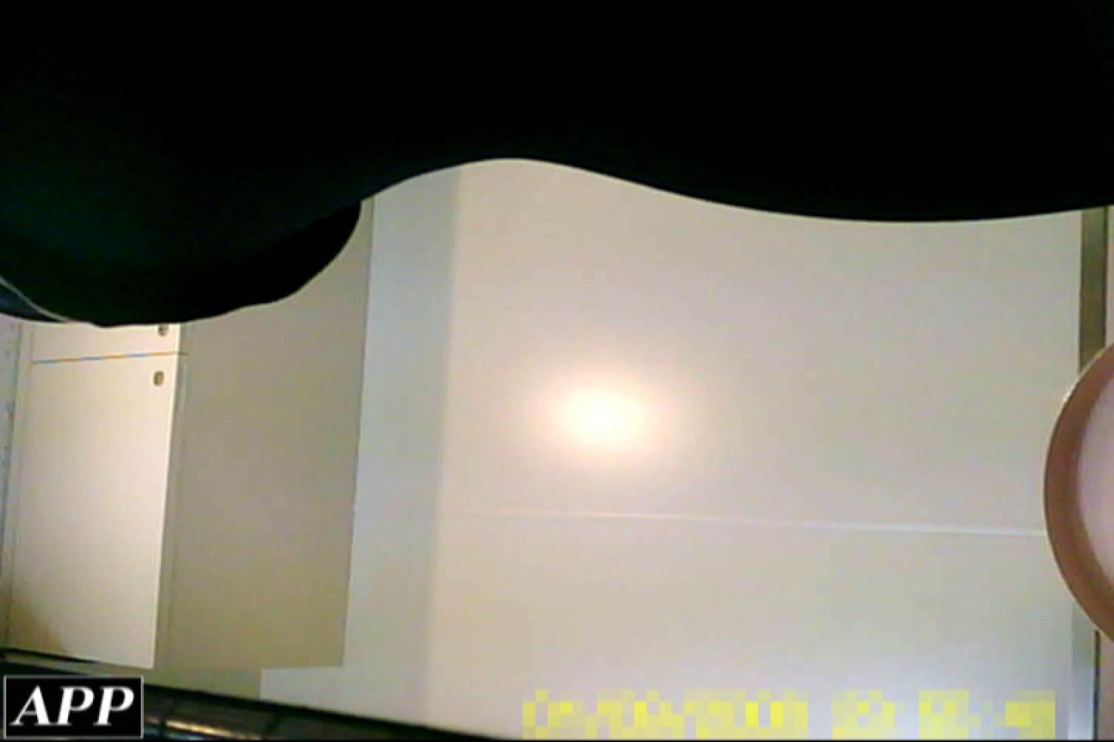 3視点洗面所 vol.126 ギャルのマンコ オメコ無修正動画無料 11枚 3