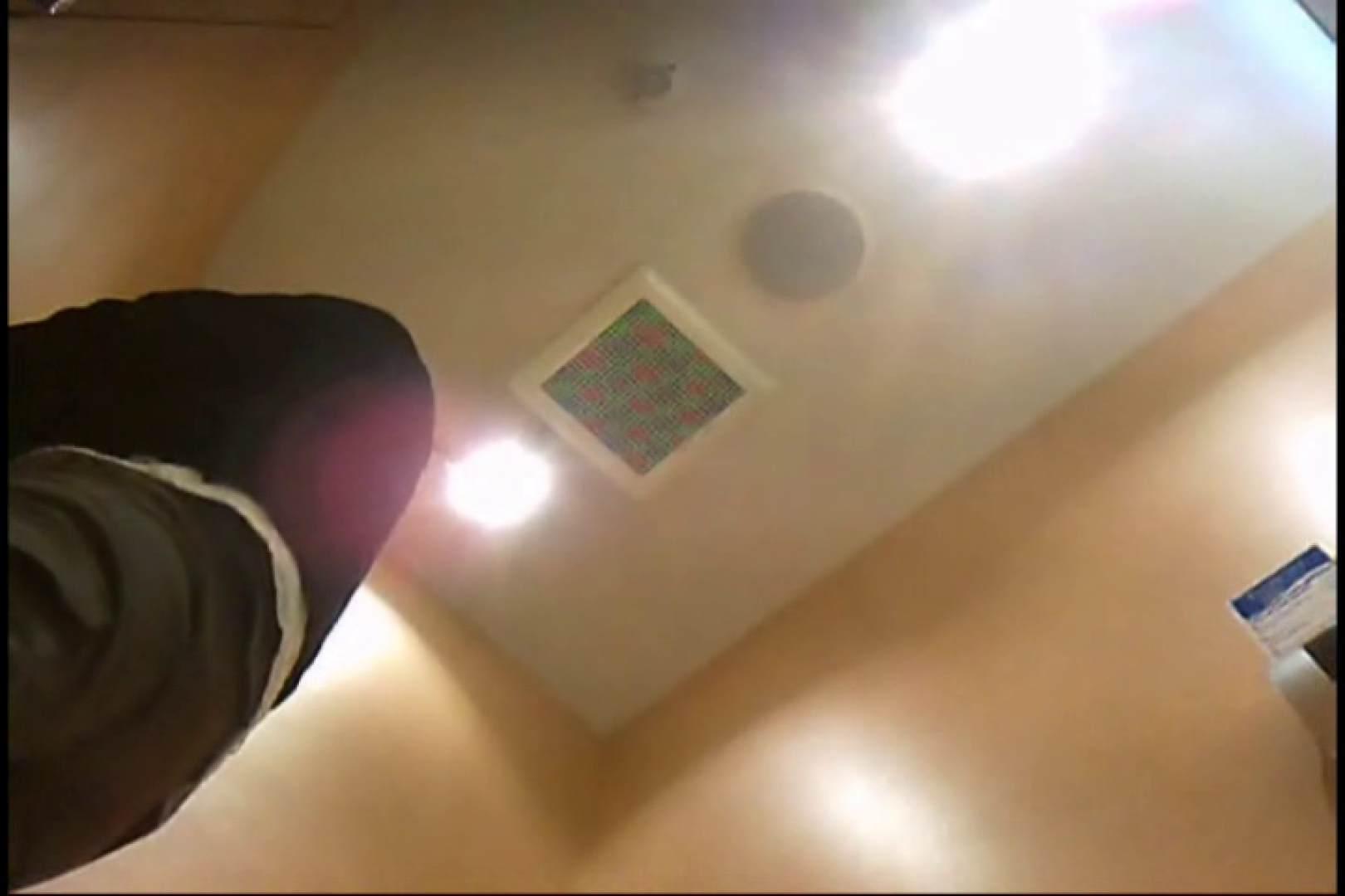 画質向上!新亀さん厠 vol.83 オマンコ見放題 オマンコ無修正動画無料 11枚 9