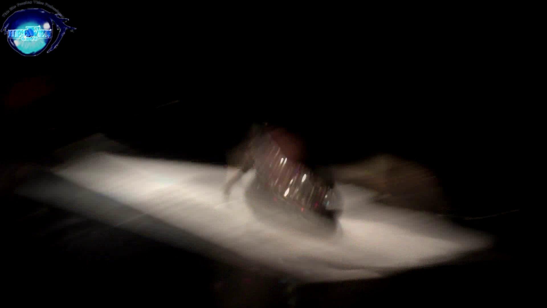 GOD HAND ファッションショッピングセンター盗撮vol.03後編 盗撮動画 | 高画質  9枚 1